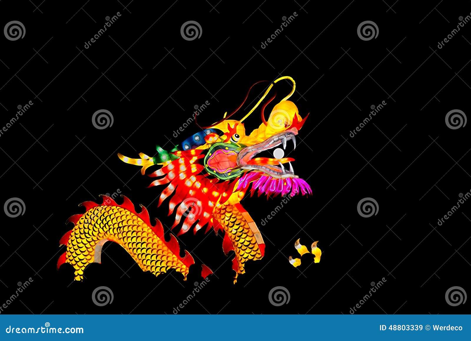 Κινεζικός δράκος στο πλήθος