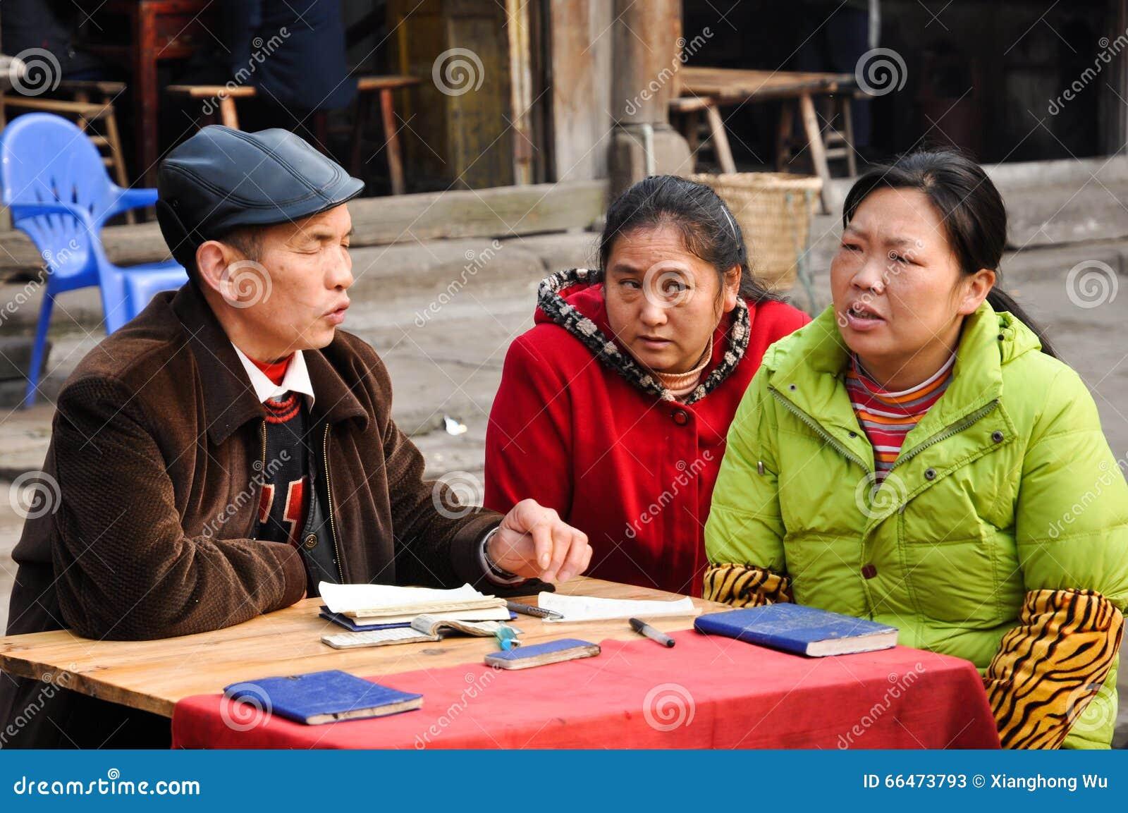 Κινεζικός fortune-teller