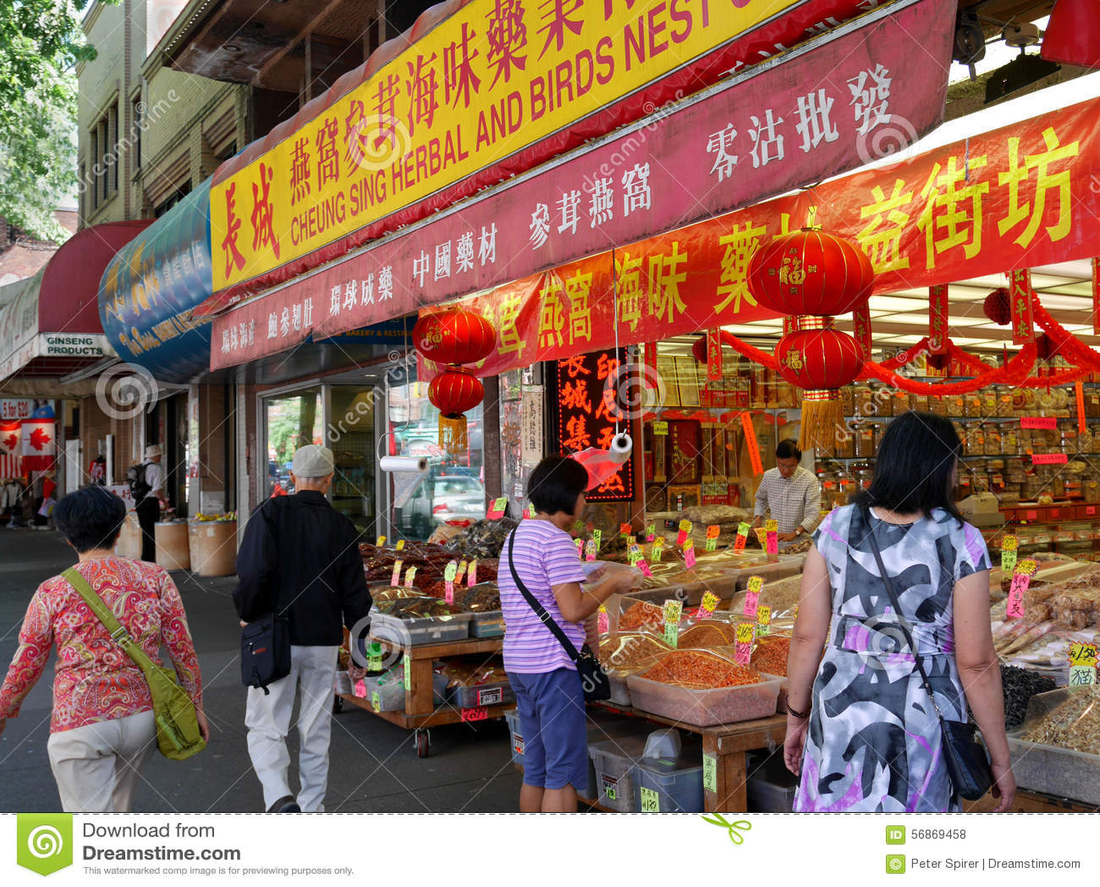 Κινεζικό κατάστημα παντοπωλείων του Βανκούβερ
