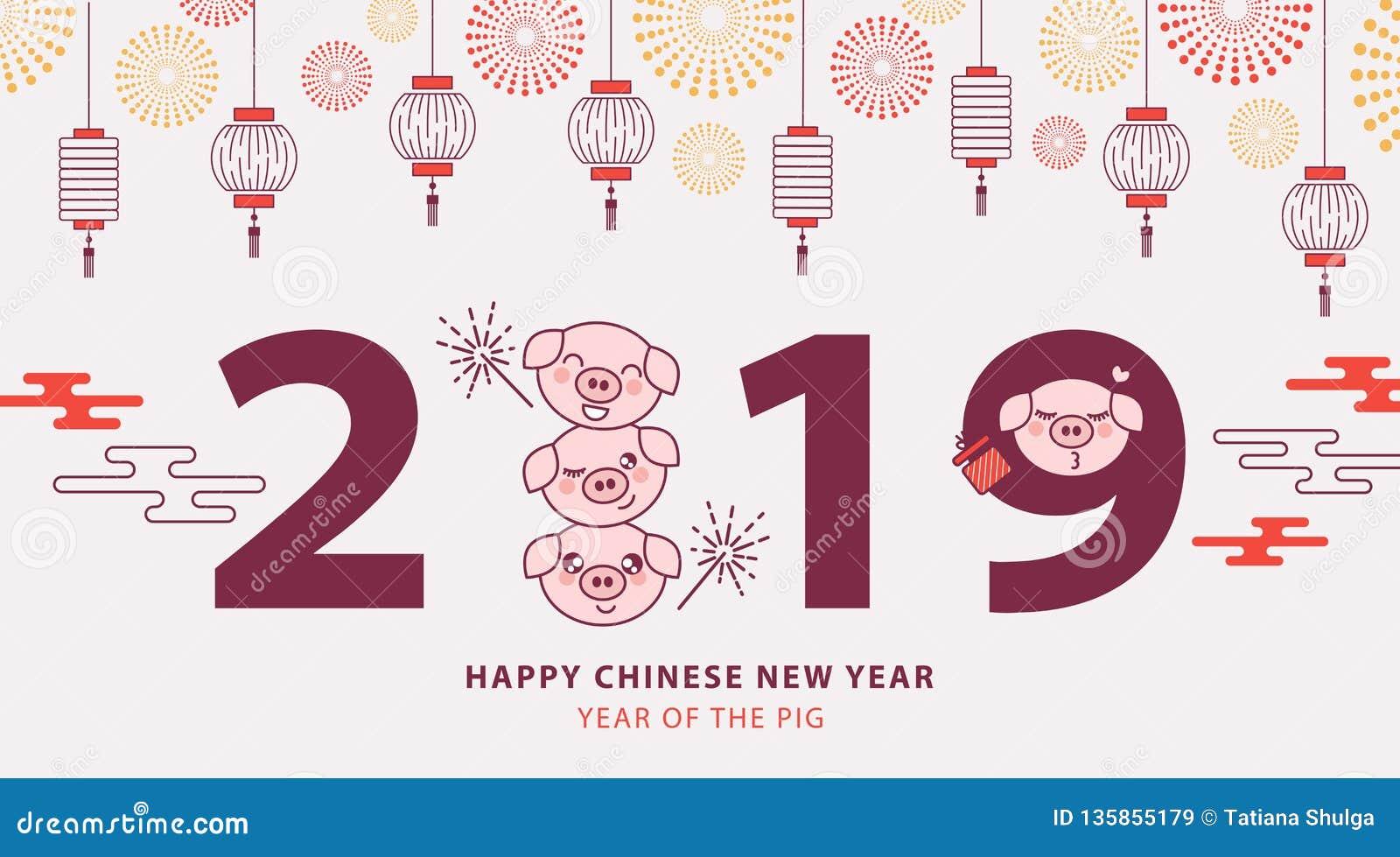 Κινεζικό νέο έμβλημα, αφίσα ή ευχετήρια κάρτα έτους 2019 με τα χαριτωμένα χοιρίδια, τα παραδοσιακά φανάρια και τα πυροτεχνήματα