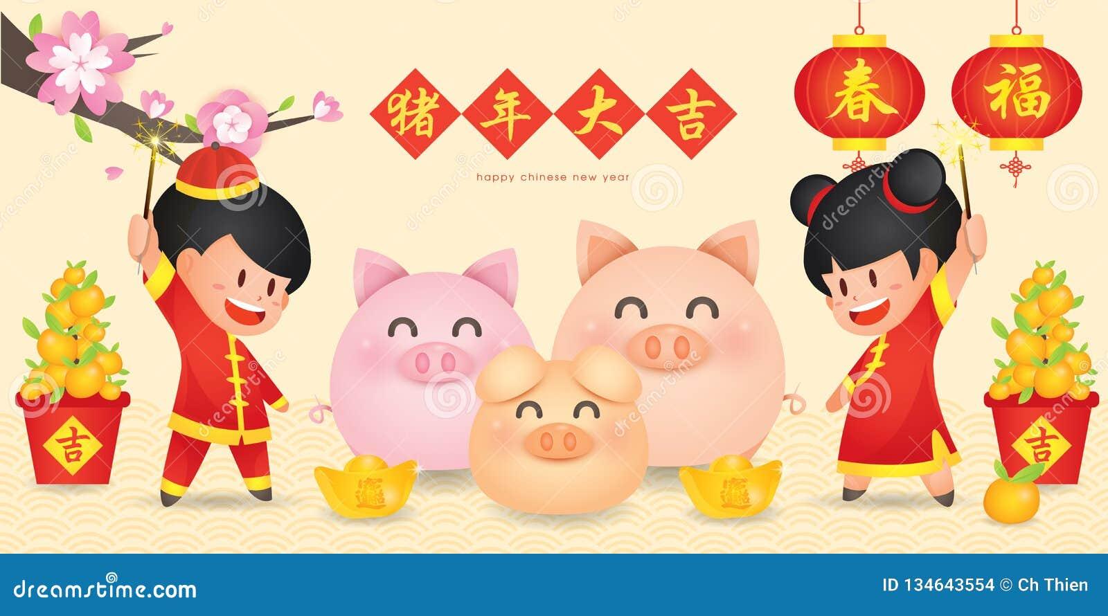 2019 κινεζικό νέο έτος, έτος διανύσματος χοίρων με τα χαριτωμένα παιδιά που έχουν τη διασκέδαση στα sparklers