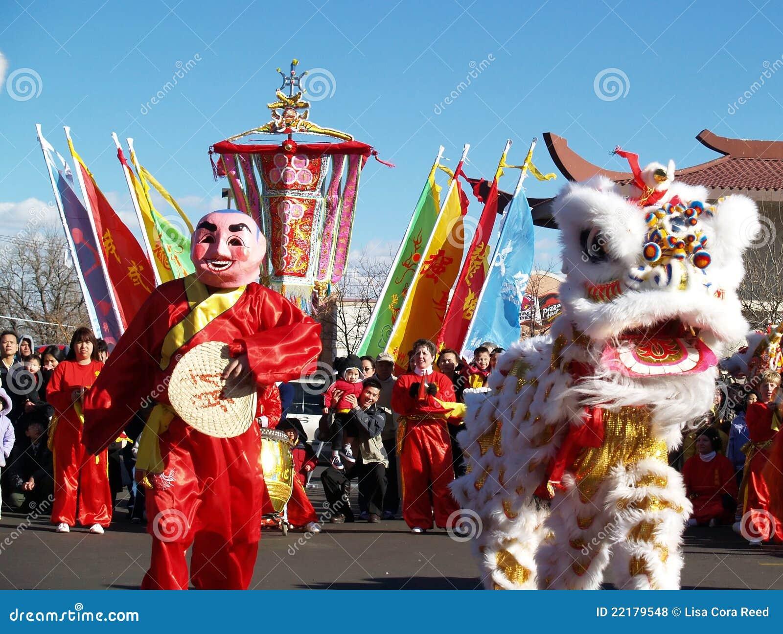 κινεζικό νέο έτος performace