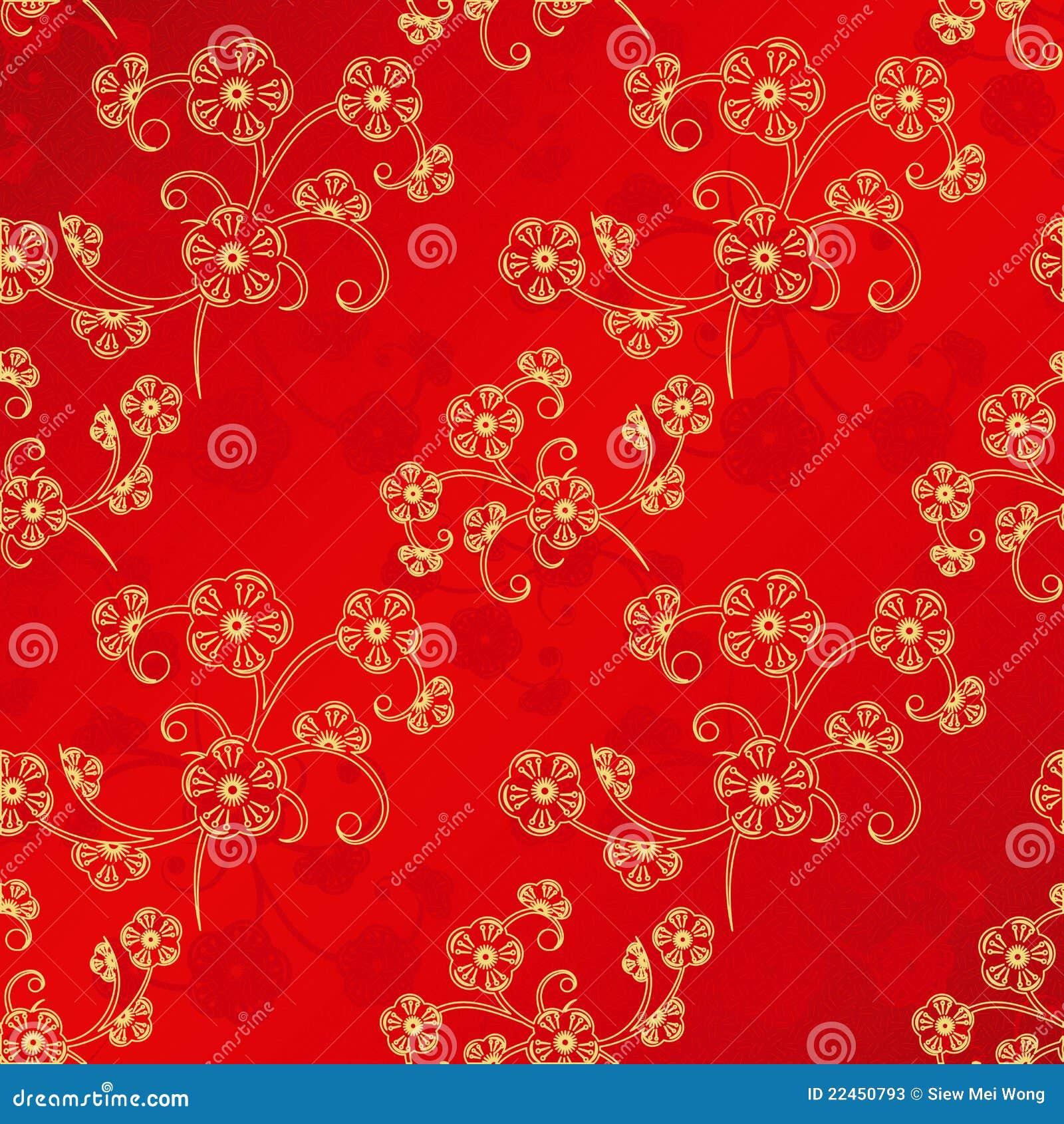 κινεζικό νέο ασιατικό άνε&upsilo