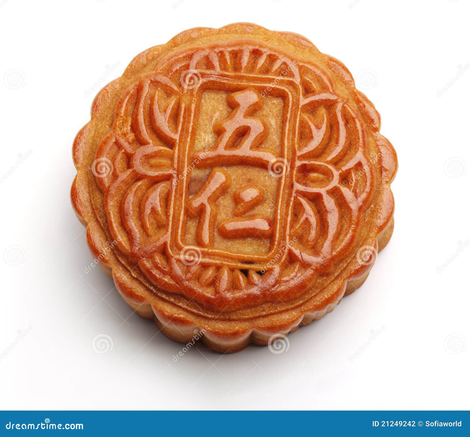 κινεζικό φεγγάρι κέικ