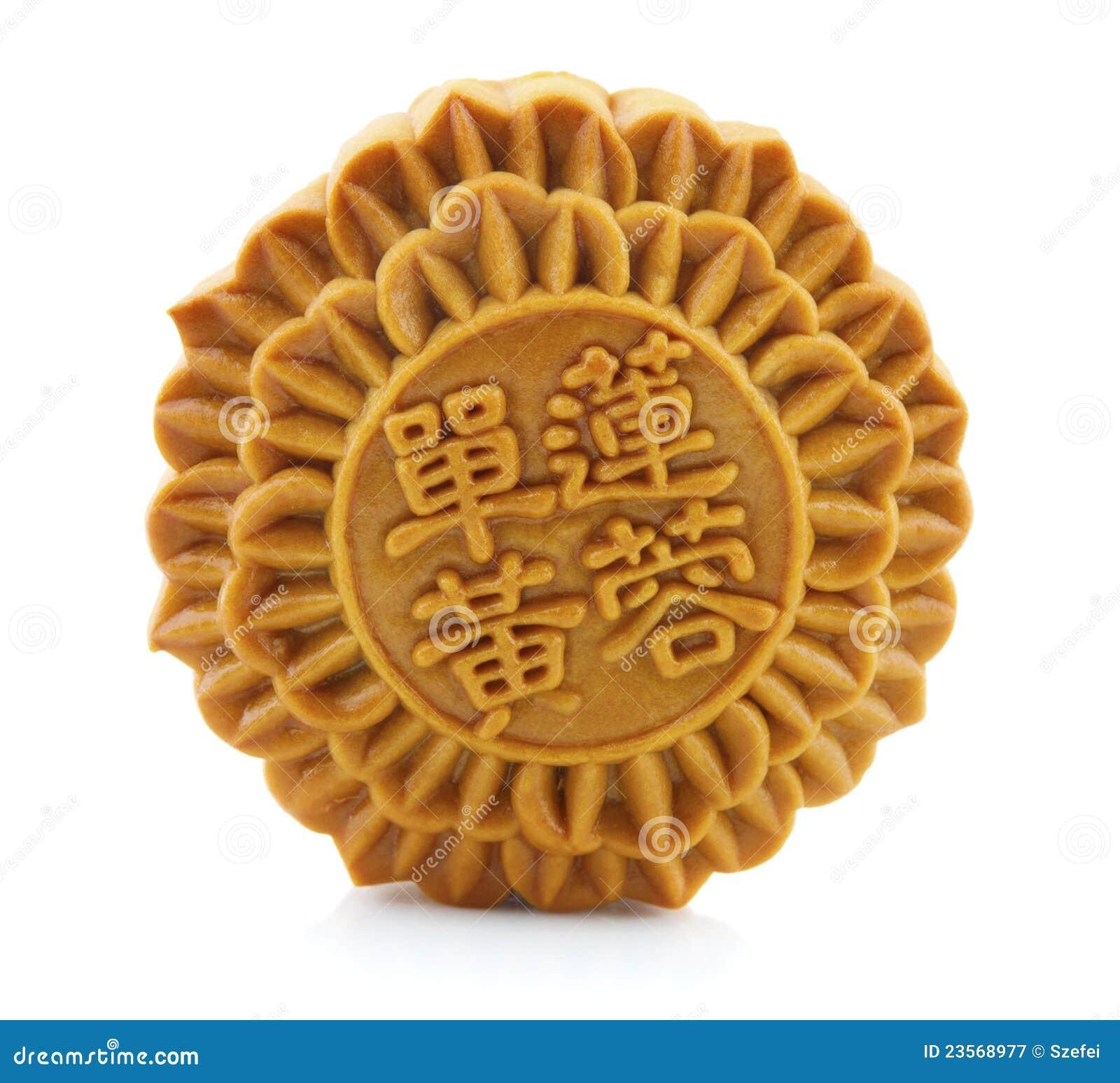 κινεζικό mooncake