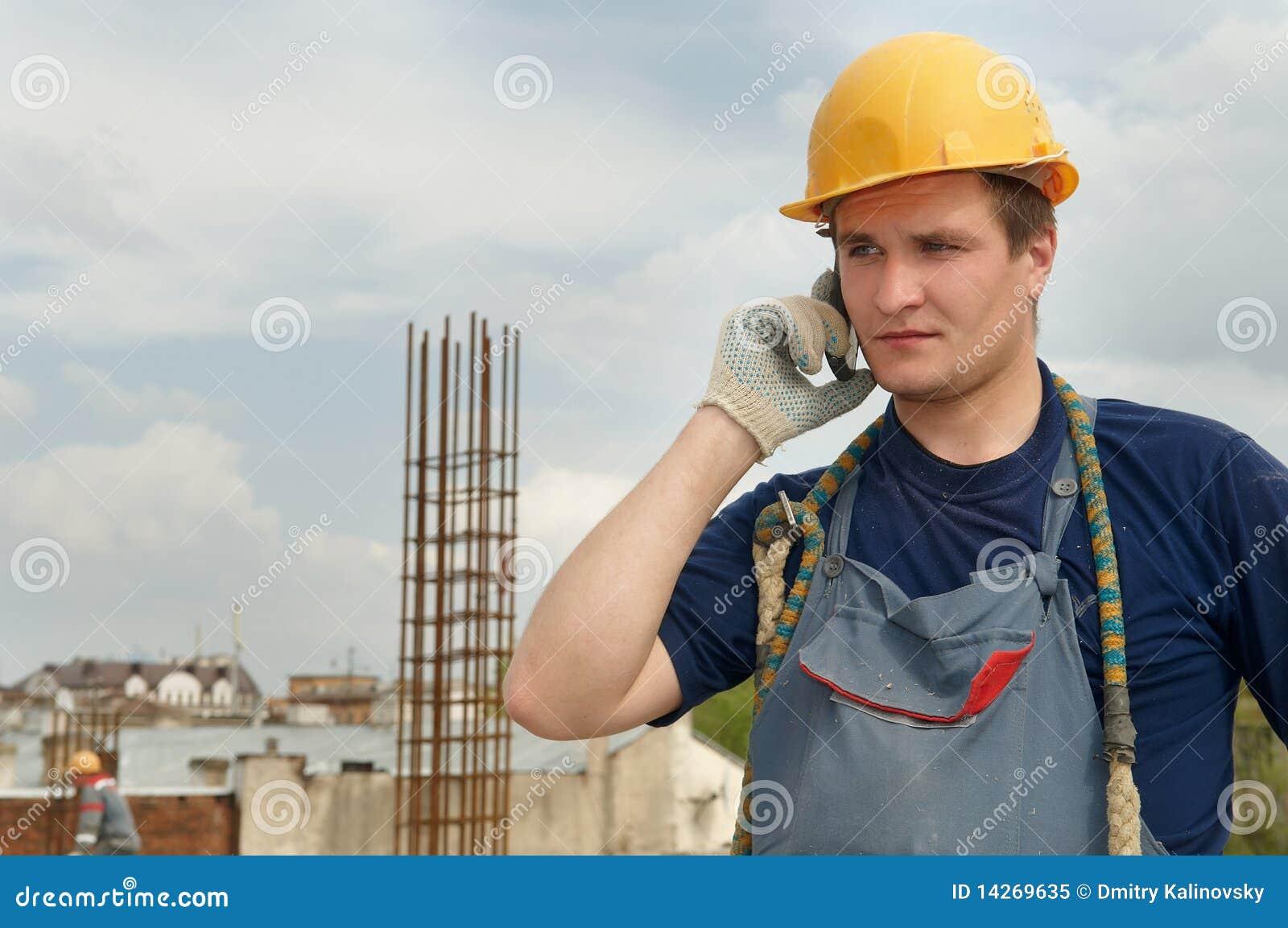 κινητός τηλεφωνικός εργ&alpha