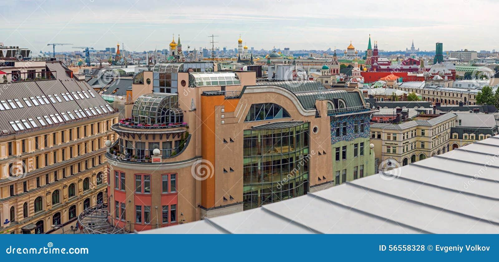Download Κορυφές της Μόσχας εκδοτική στοκ εικόνες. εικόνα από σοφίτα - 56558328