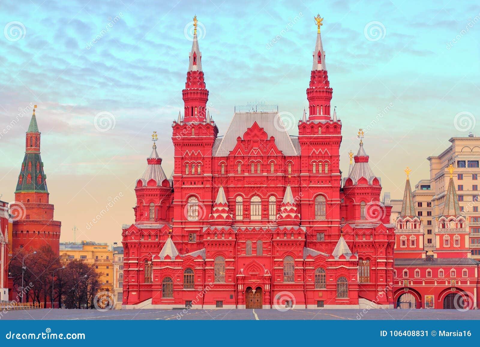 Κρατικό ιστορικό μουσείο στη Μόσχα, Ρωσία