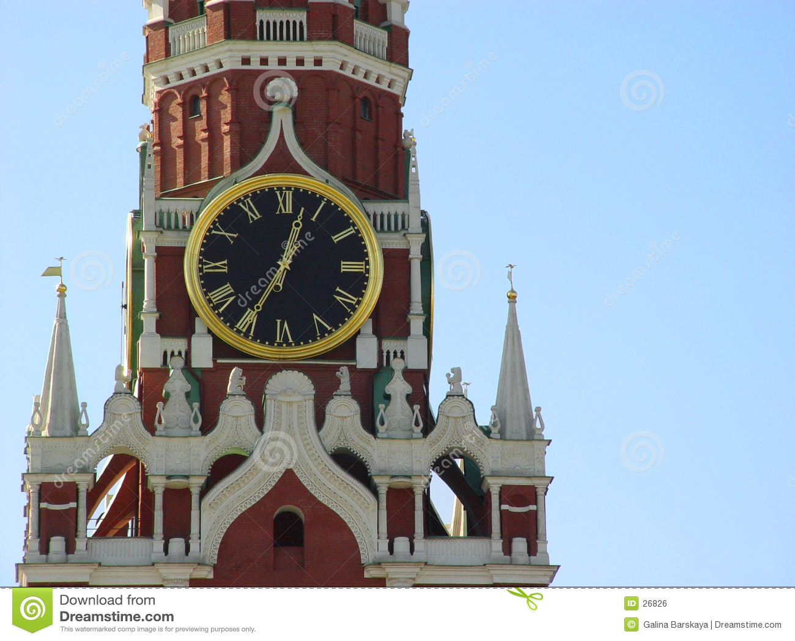 Κρεμλίνο Μόσχα Ρωσία