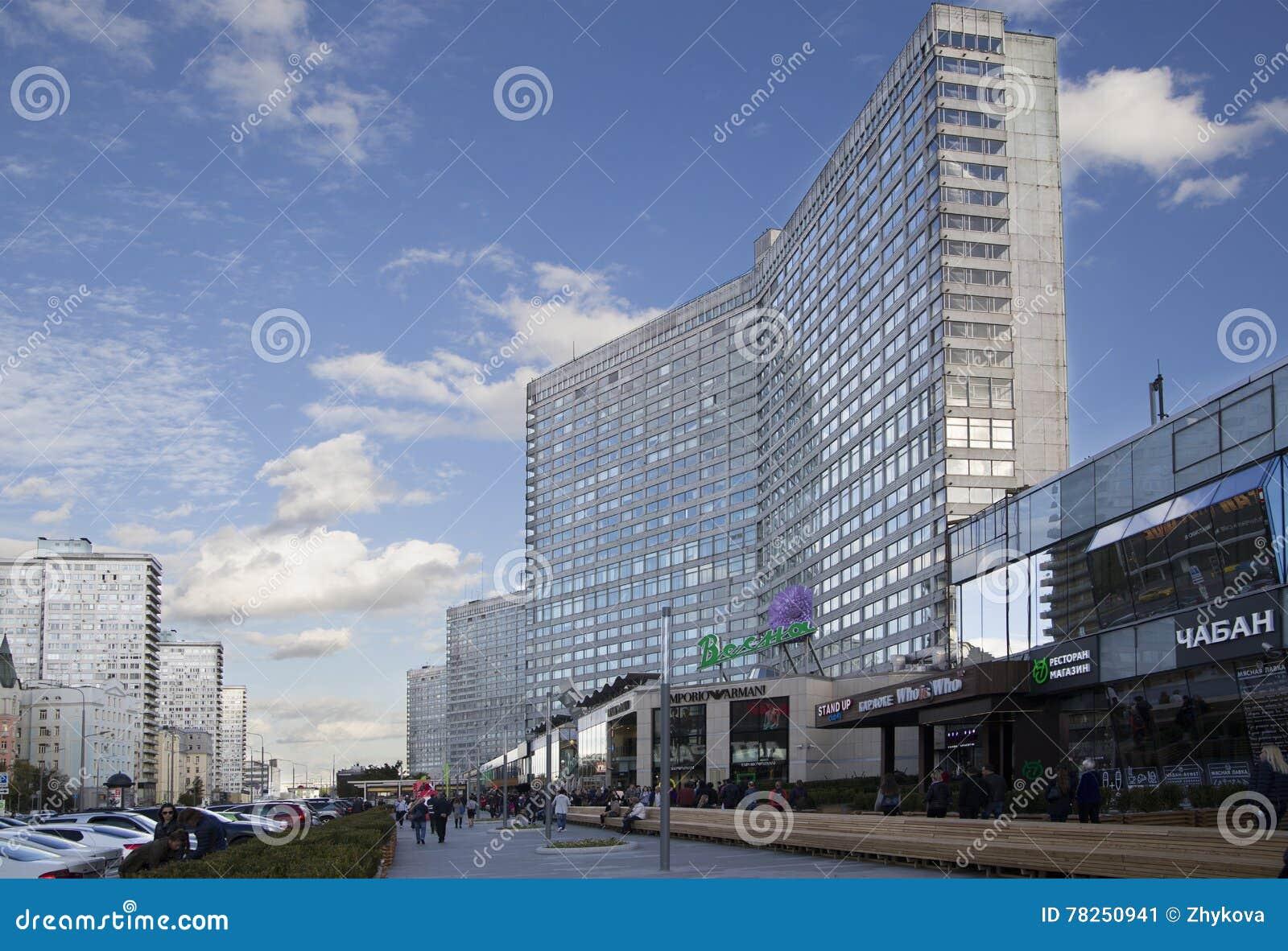 Κτήρια και άνθρωποι στην οδό Novy Arbat στη Μόσχα