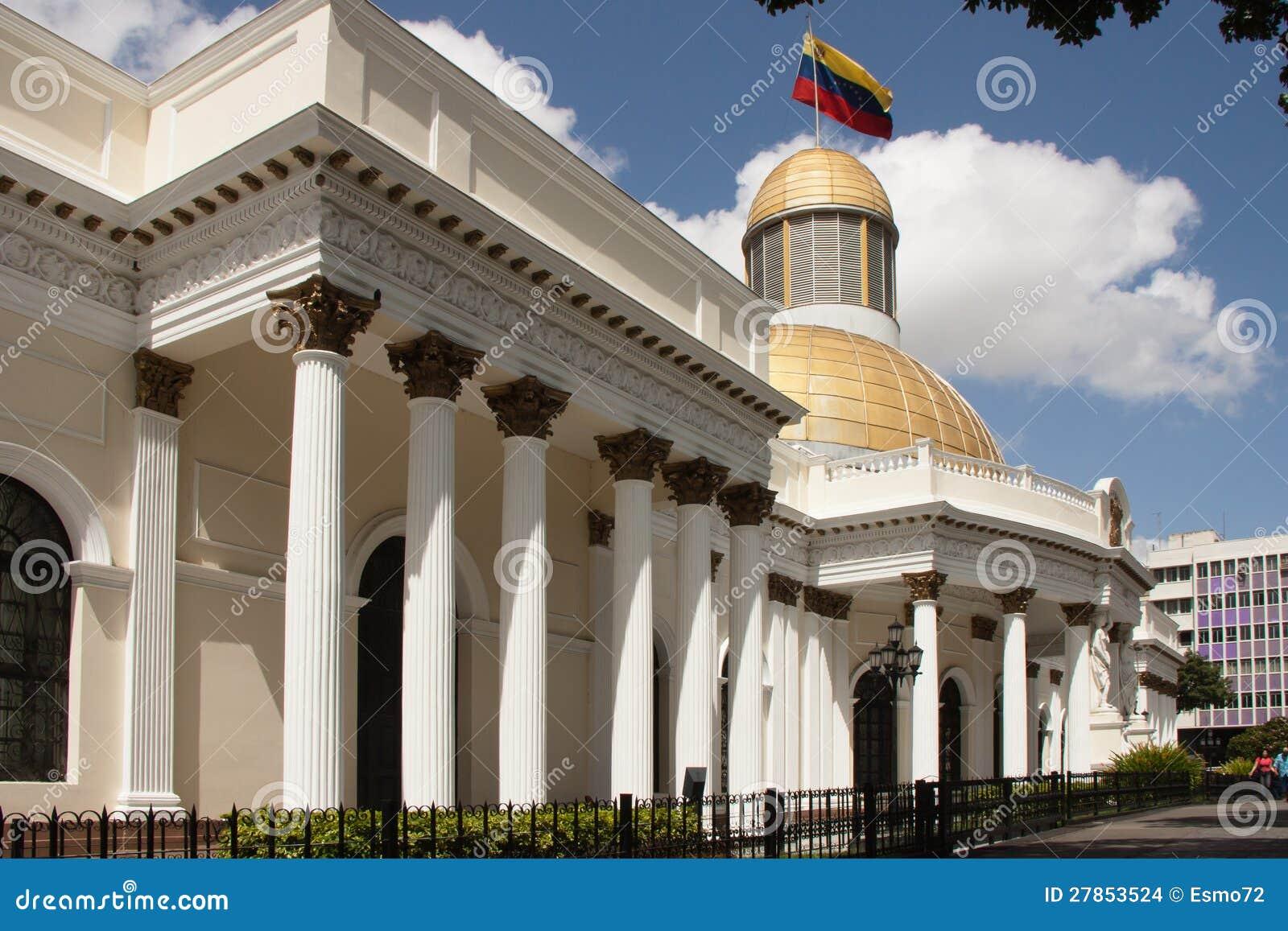 Κυβερνητικό κτήριο στο Καράκας
