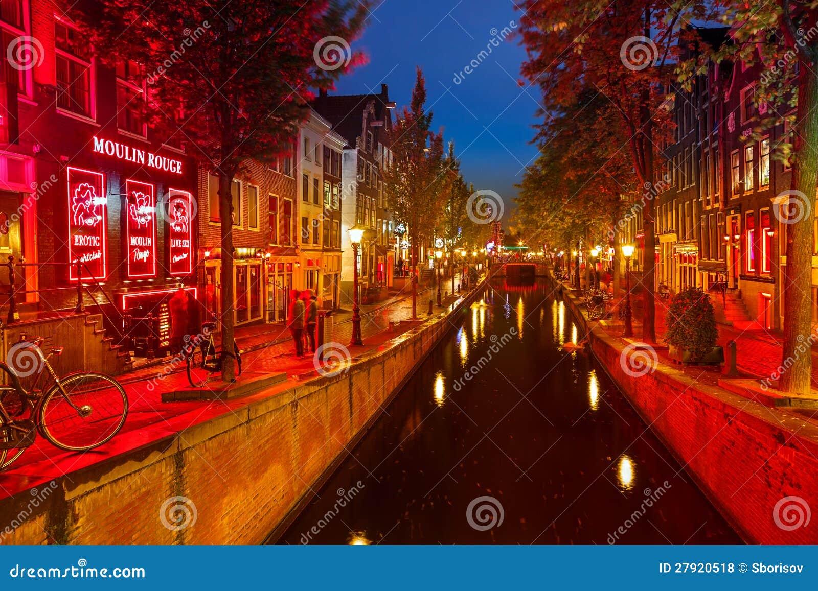 Κόκκινη περιοχή στο Άμστερνταμ