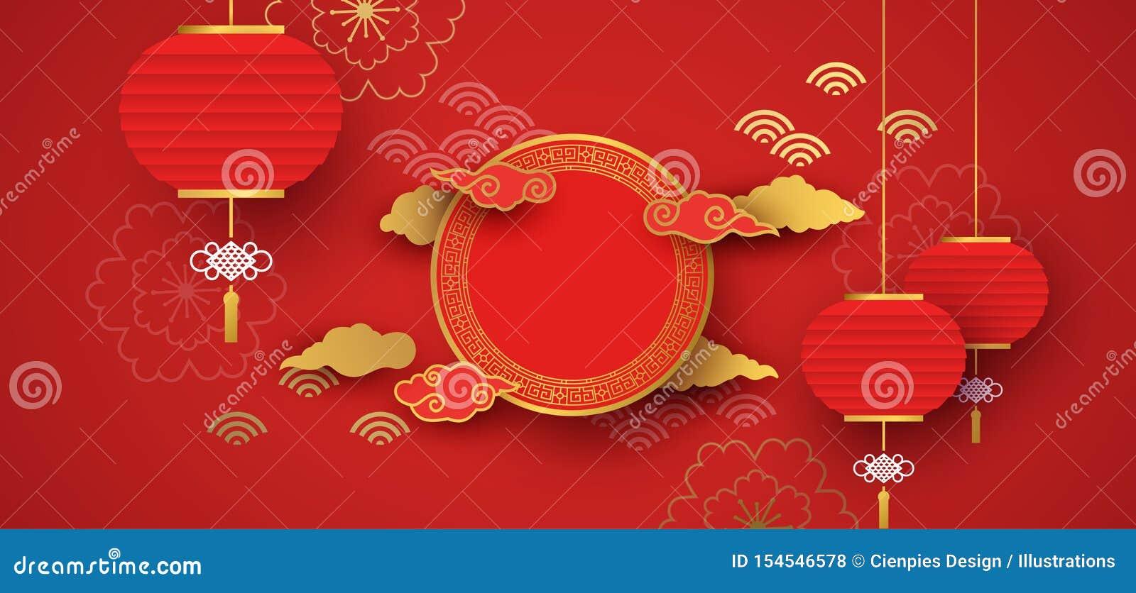 Κόκκινο και χρυσό πρότυπο υποβάθρου papercut κινεζικό