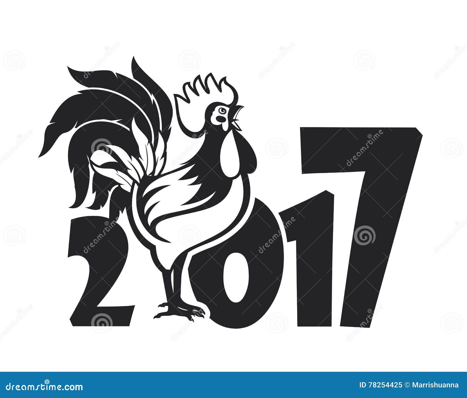 Κόκκορας - σύμβολο του 2017