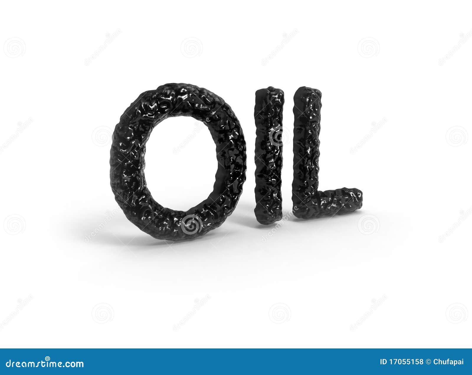 λέξη πετρελαίου