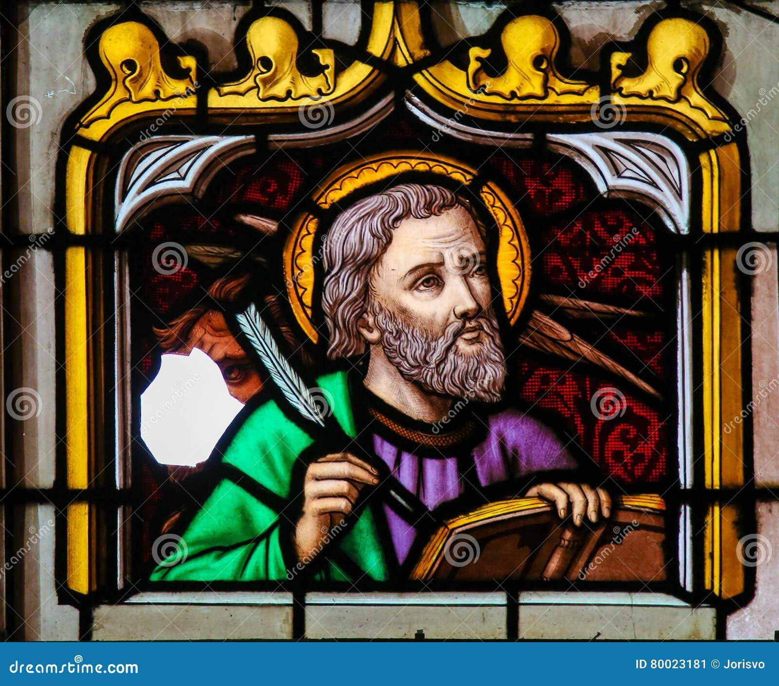 Λεκιασμένο γυαλί του σημαδιού του ST ο Ευαγγελιστής