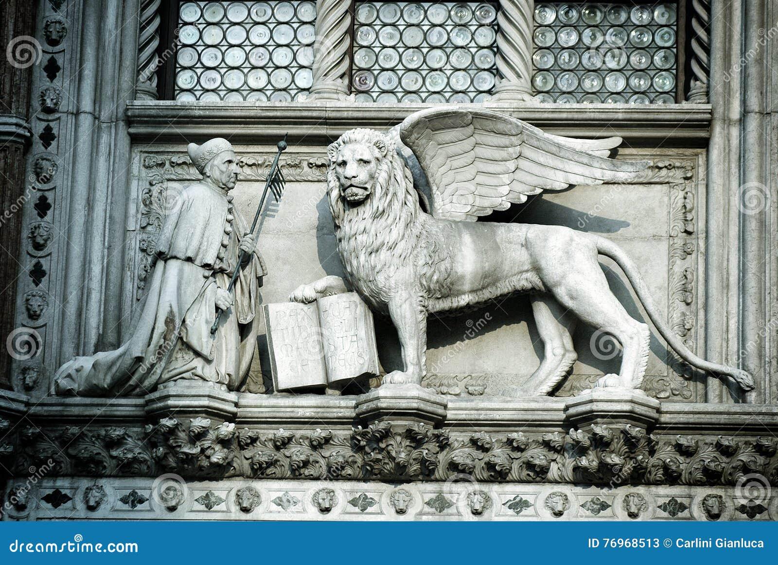 Λιοντάρι του σημαδιού Αγίου
