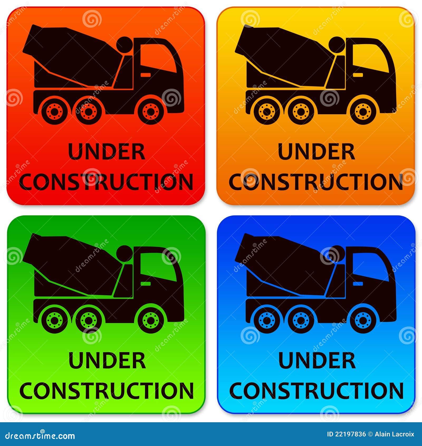 Λογότυπα κατασκευής