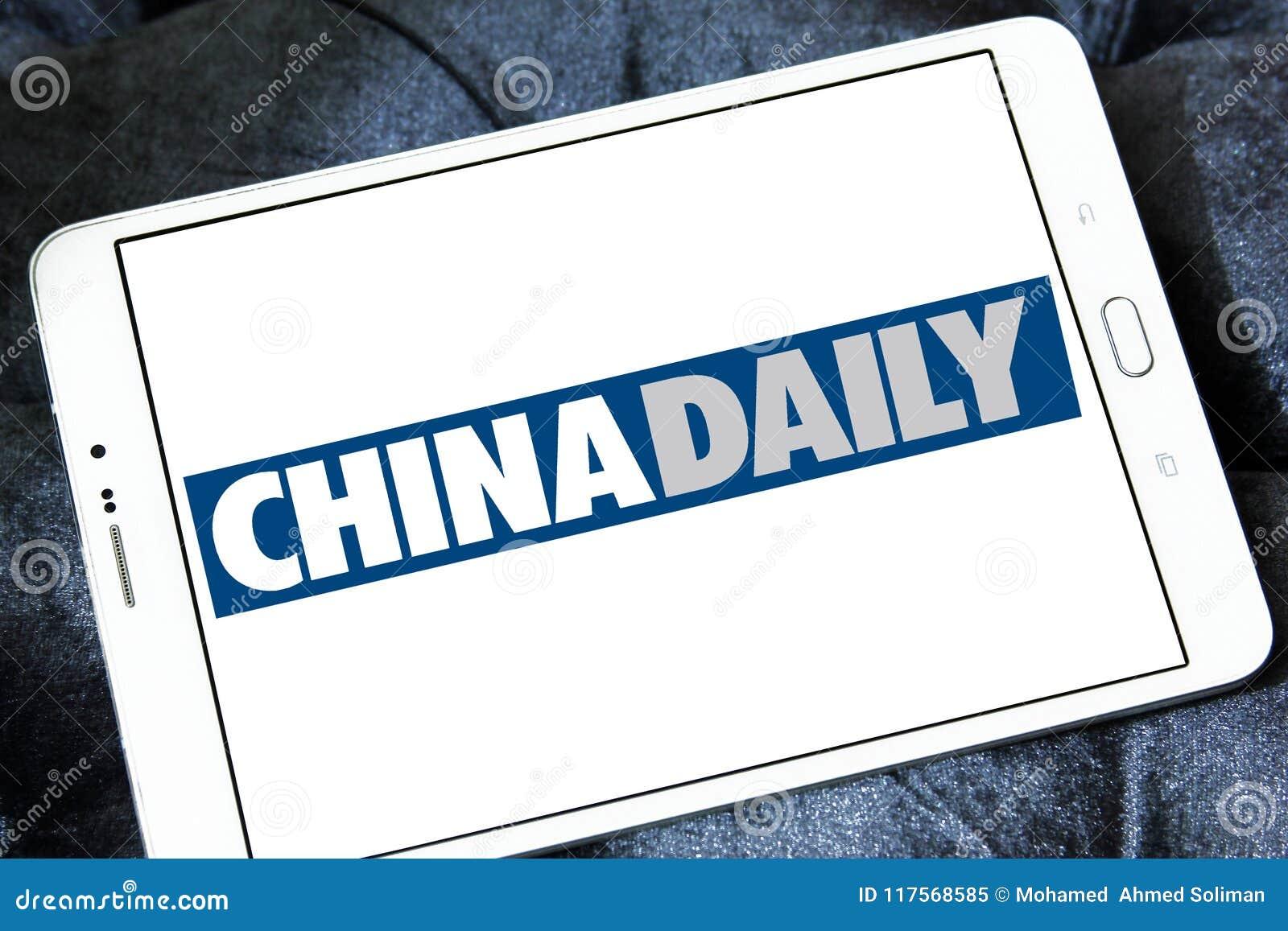 Λογότυπο εφημερίδων της China Daily