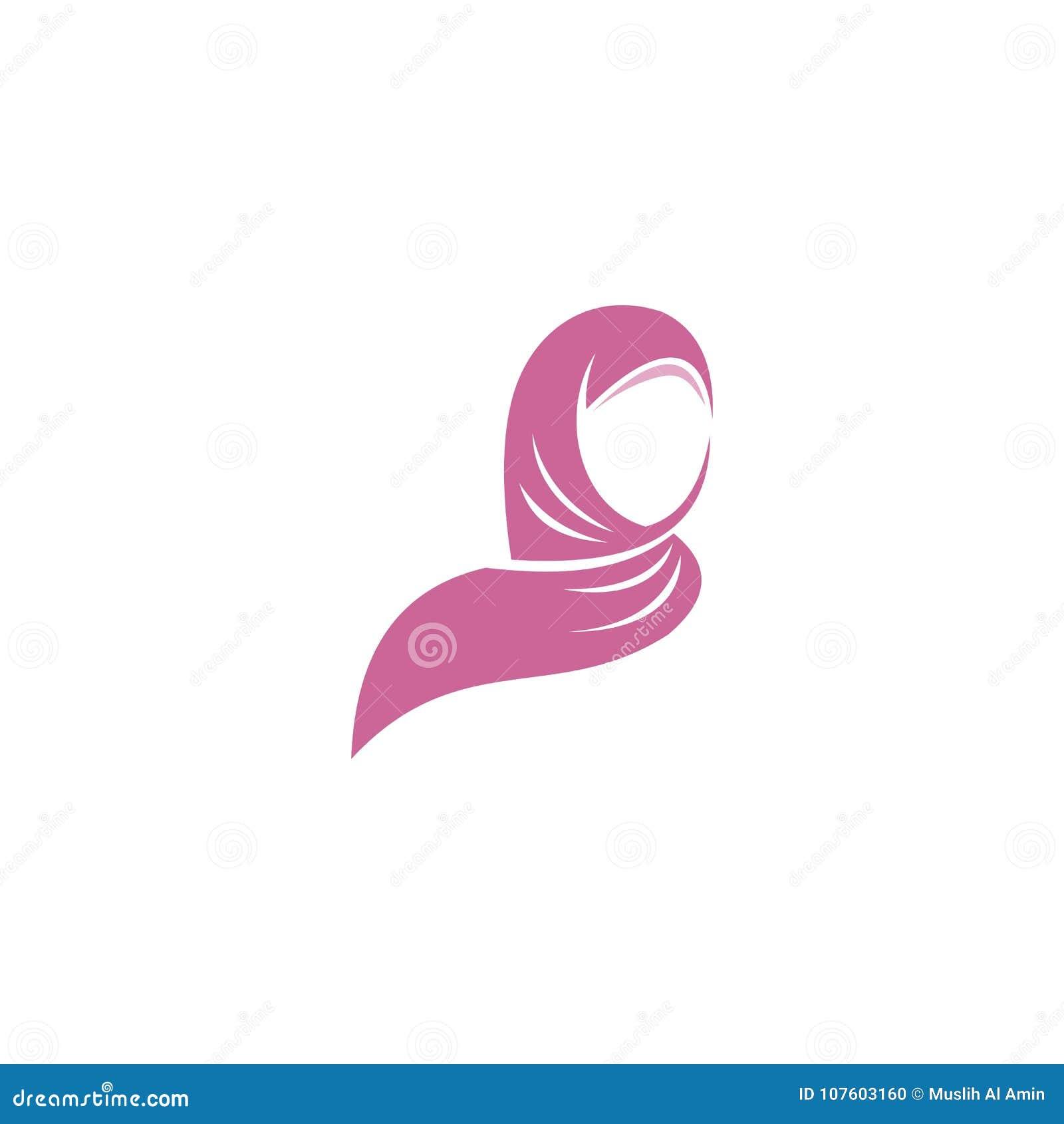 Λογότυπο καταστημάτων Hijab, μουσουλμανικά Αραβικά