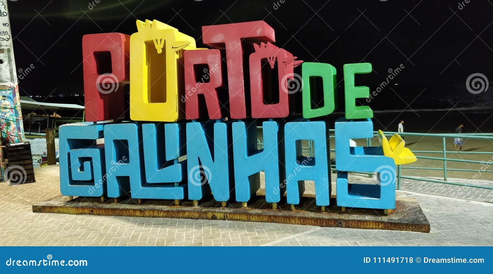 Λογότυπο Πόρτο de Galinhas