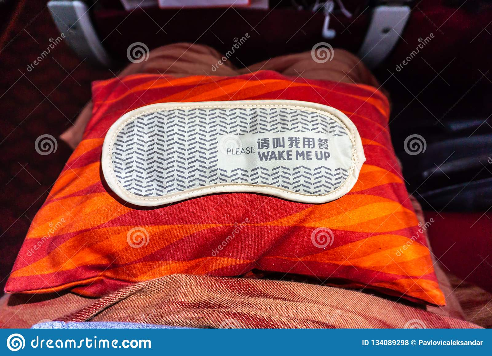 Μάσκα ύπνου αερογραμμών