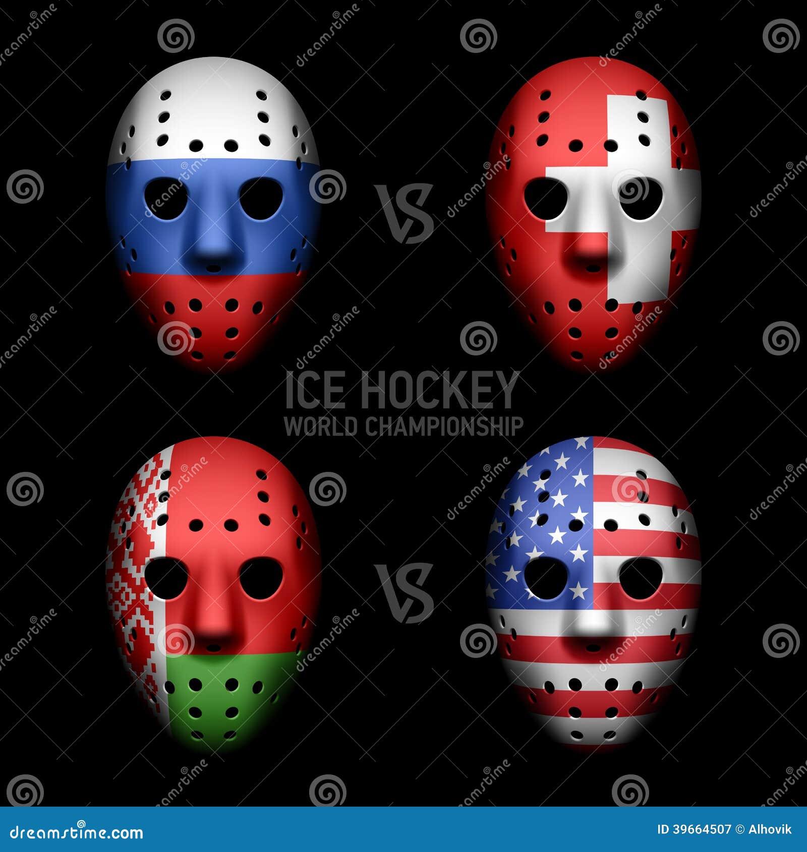 Μάσκες Goalie με τις σημαίες