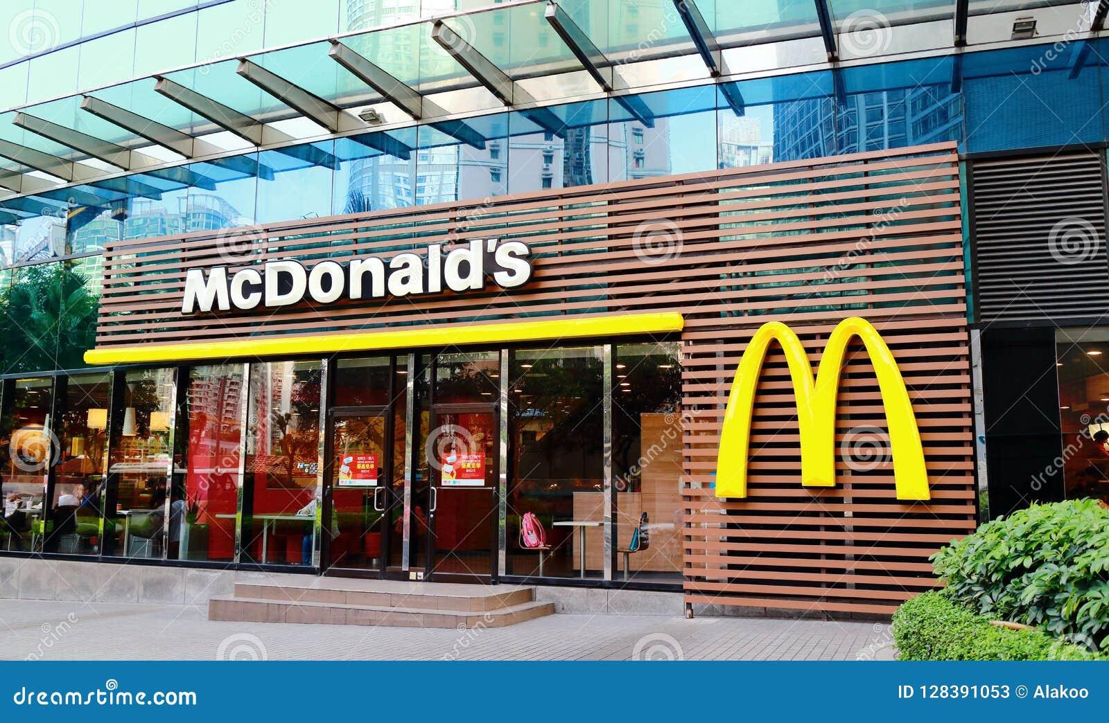 Μέτωπο McDonalds