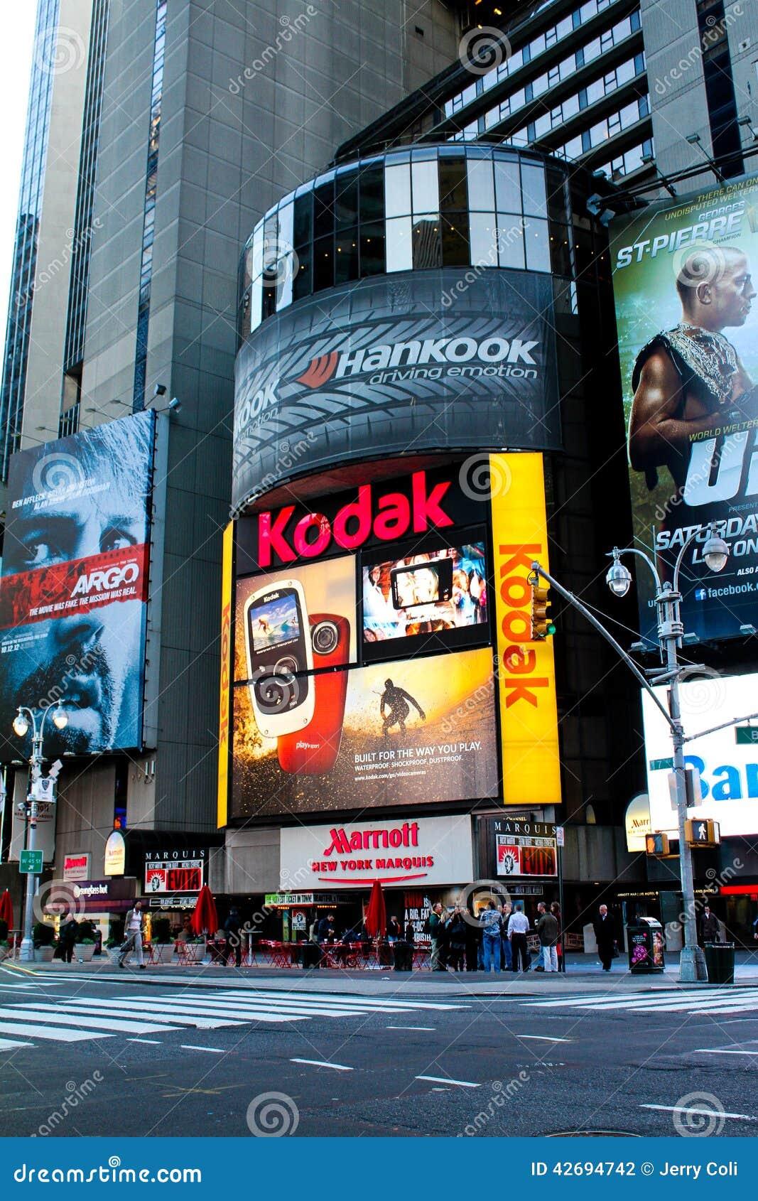 Μαρκήσιος της Νέας Υόρκης Marriott, Times Square, Μανχάταν, NYC