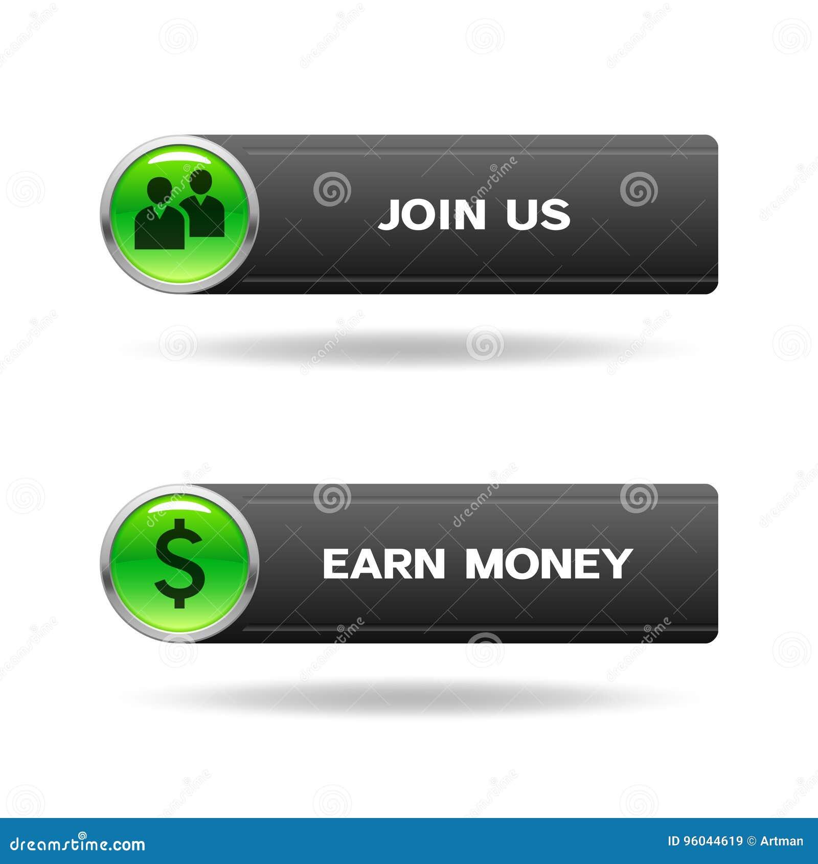 Μας ενώστε και κερδίστε τα κουμπιά χρημάτων