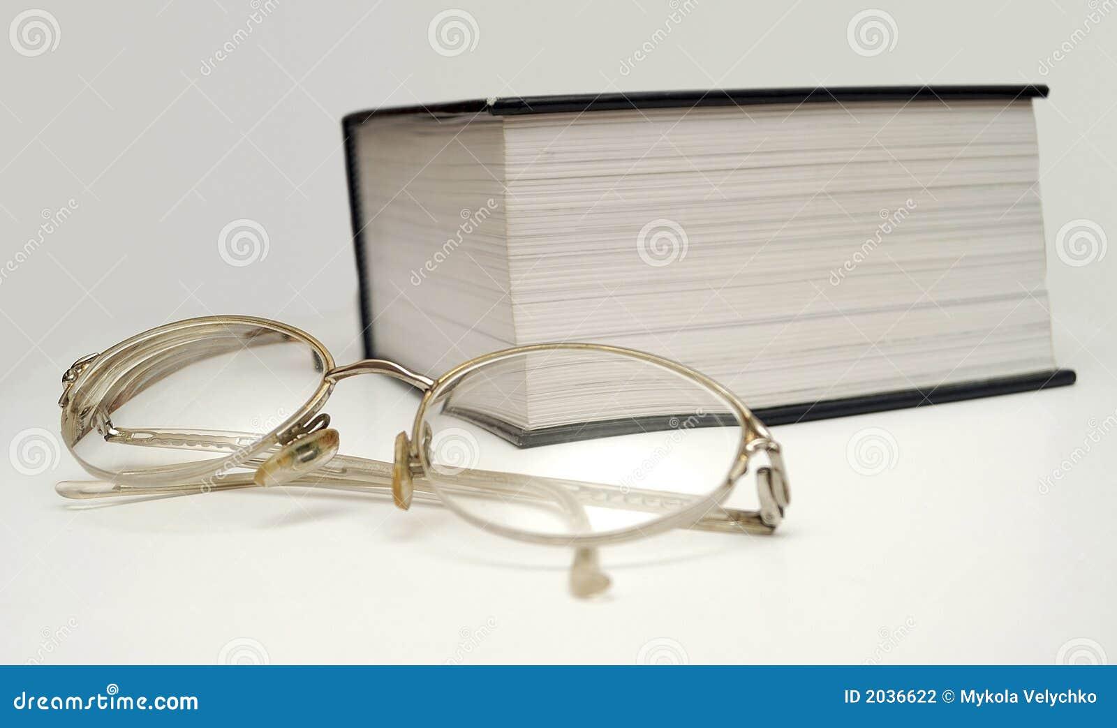 μεγάλα glas ΙΙ βιβλίων
