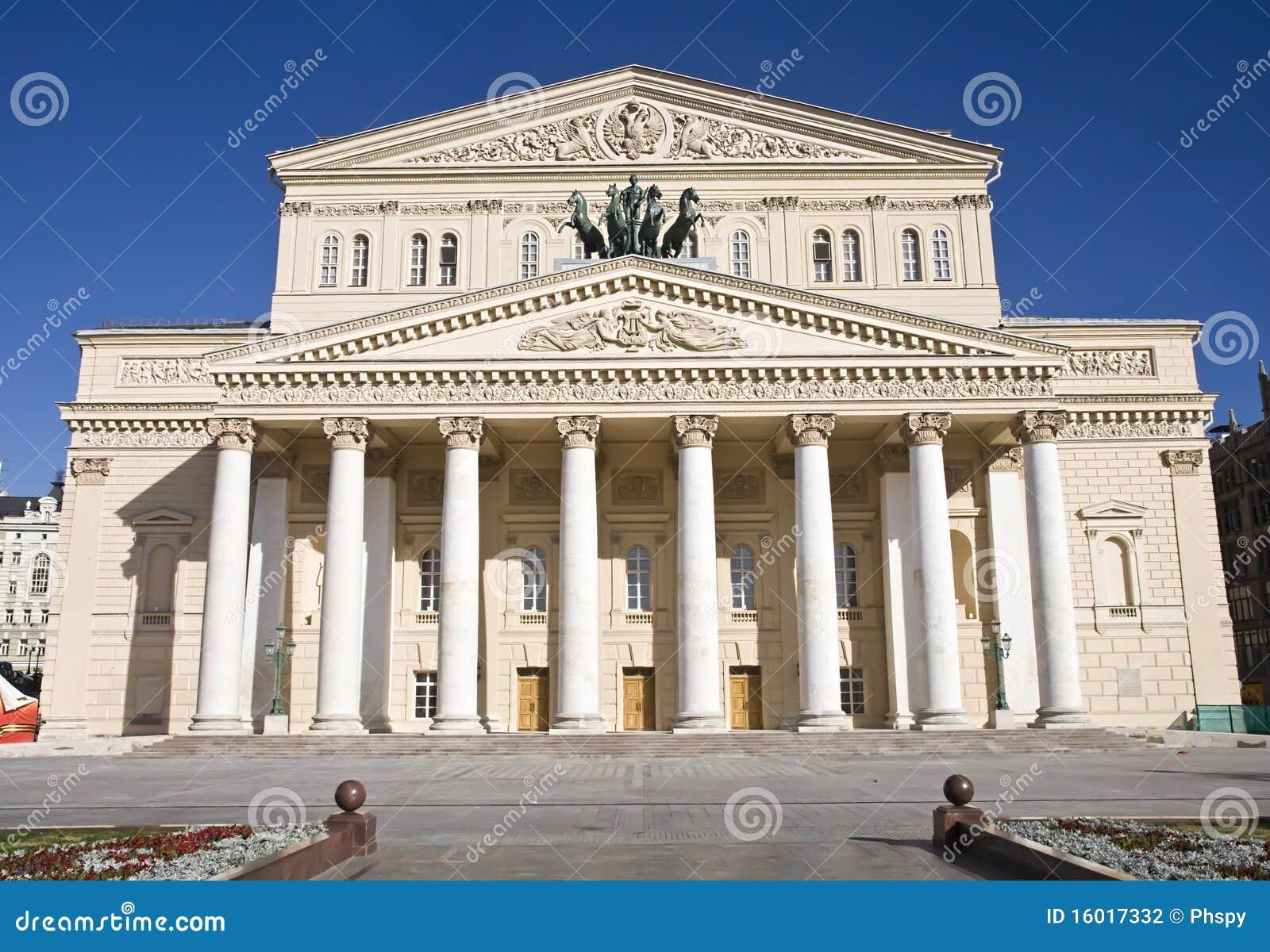 μεγάλο θέατρο της Μόσχας &Rho