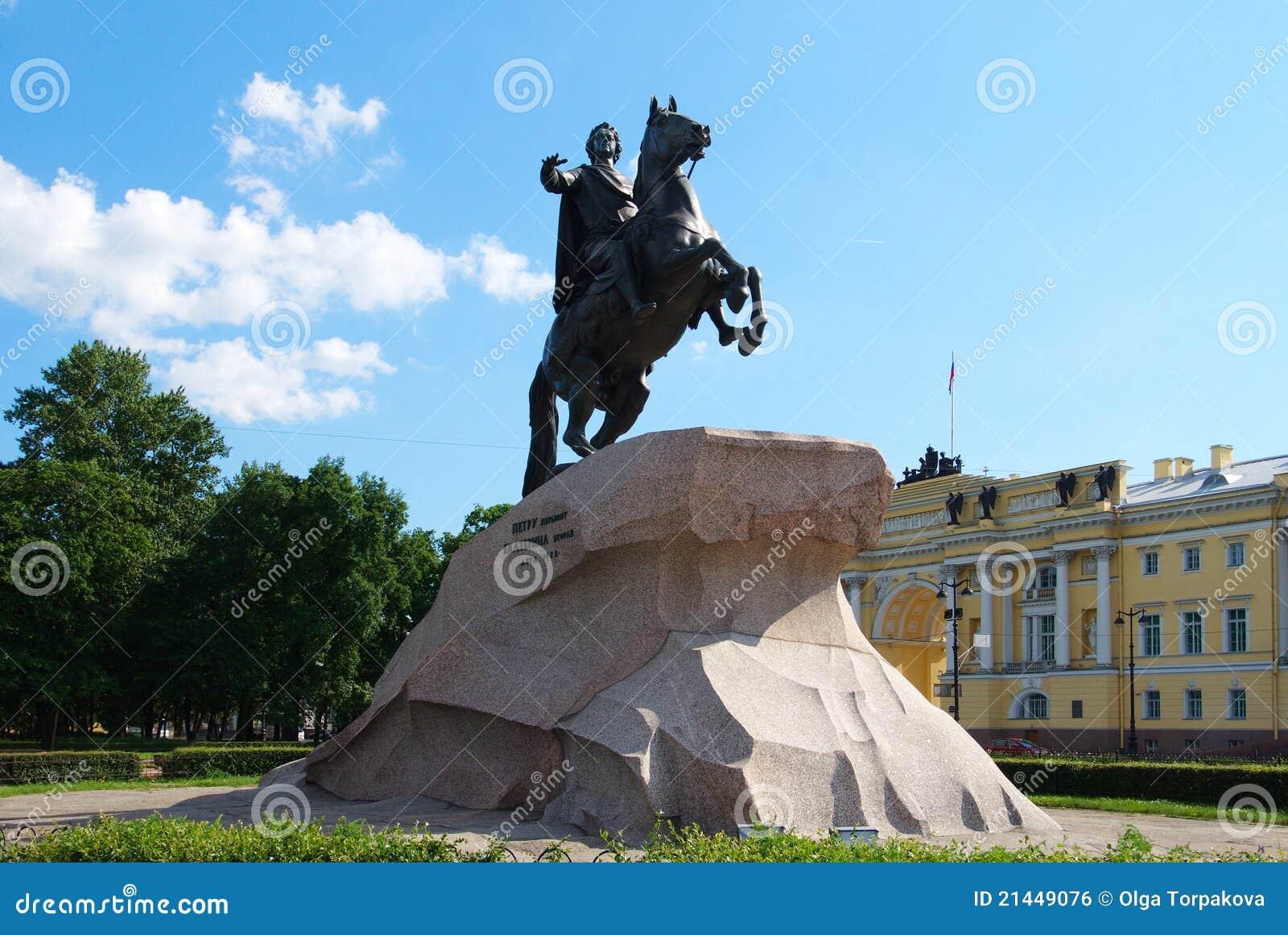 μεγάλο μνημείο Peter Πετρούπο&l