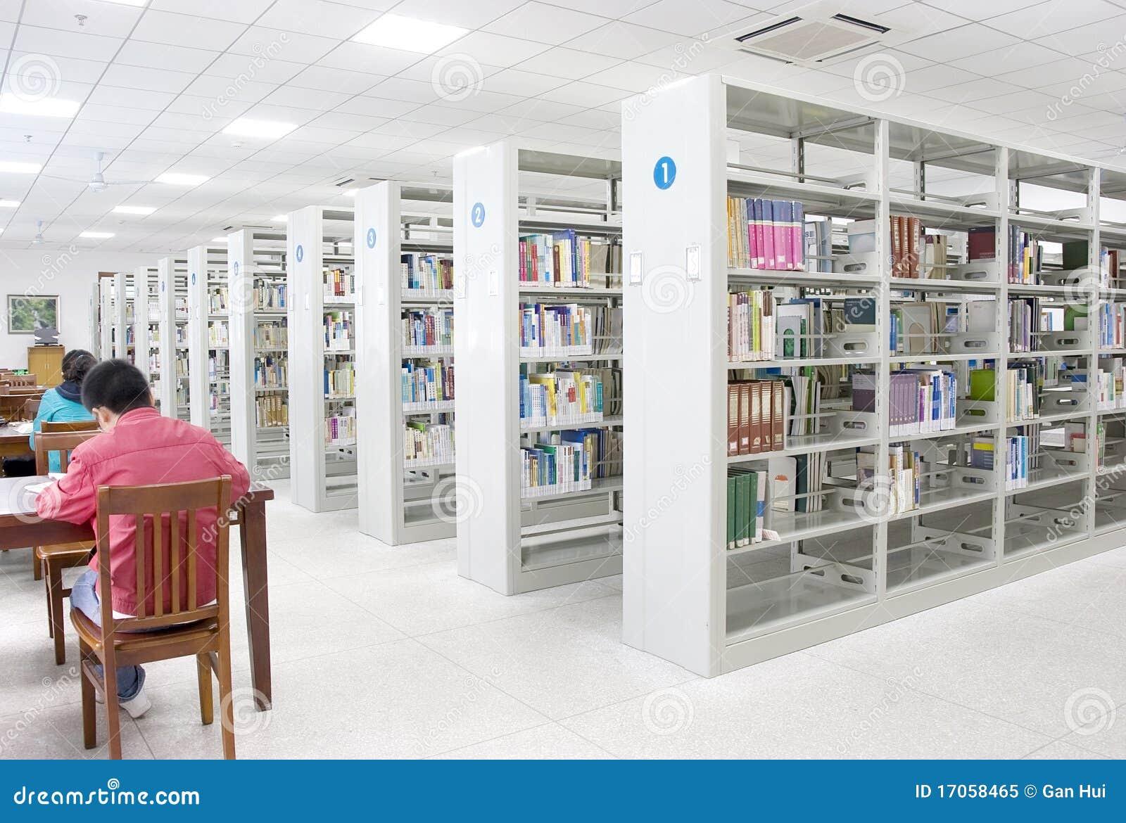 Μελέτη σε μια βιβλιοθήκη