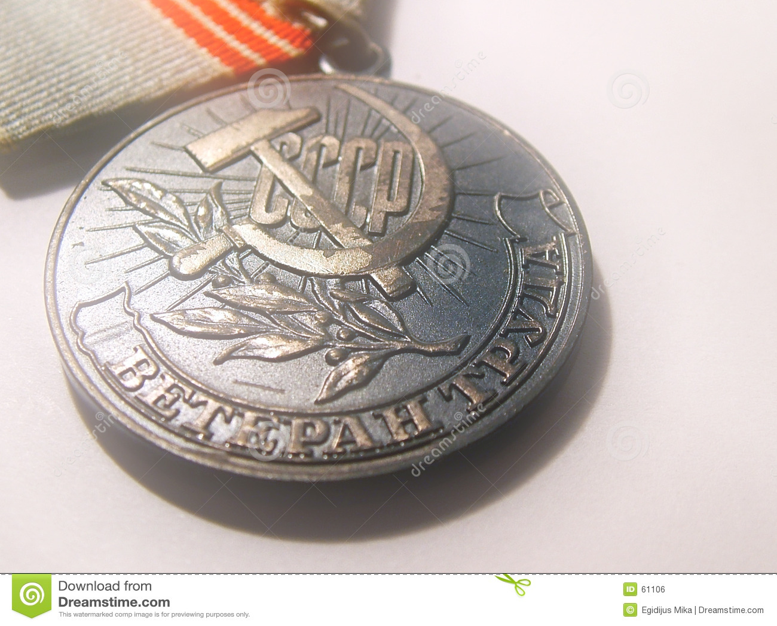 μετάλλιο