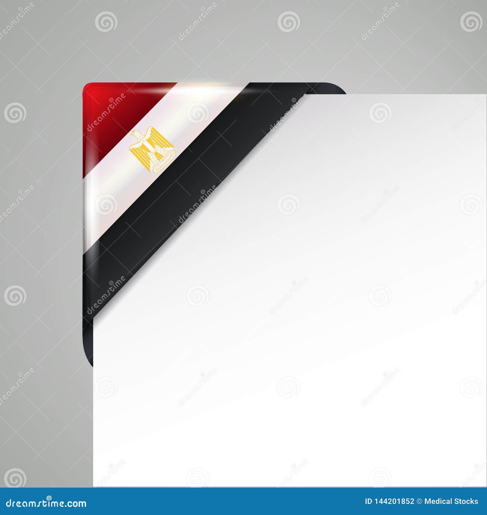 Μεταλλική απομονωμένη γωνία διανυσματική απεικόνιση σημαιών της Αιγύπτου