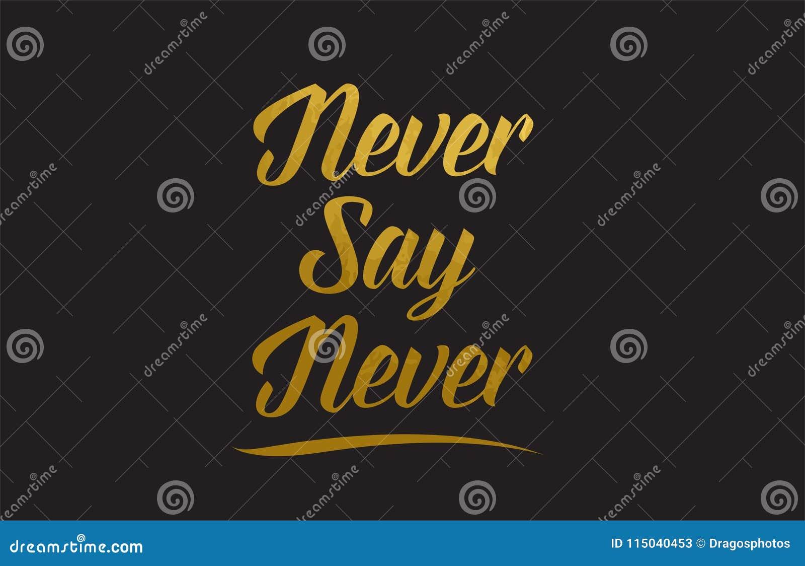 Μην πέστε ποτέ ποτέ τη χρυσή τυπογραφία απεικόνισης κειμένων λέξης