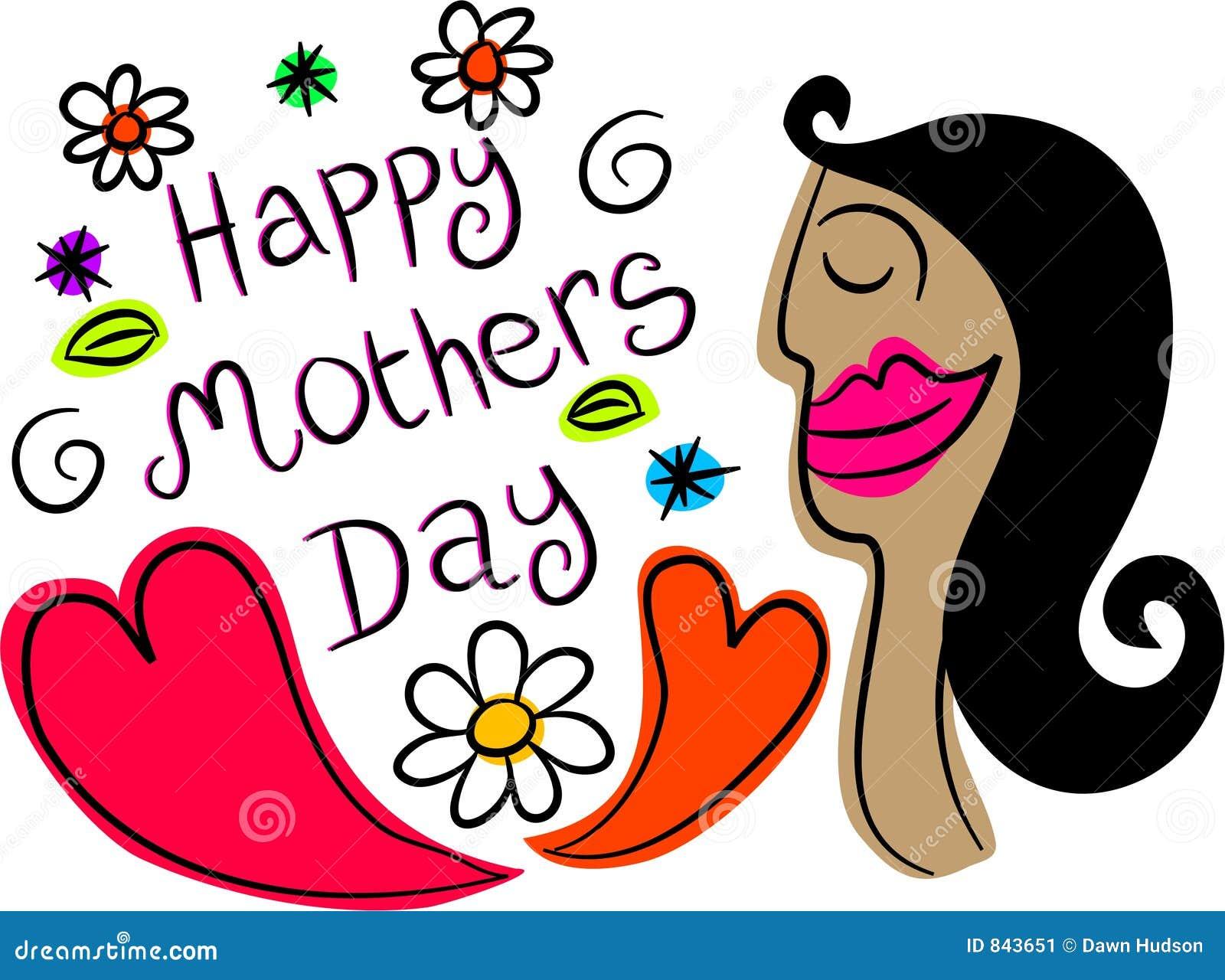 μητέρες ημέρας