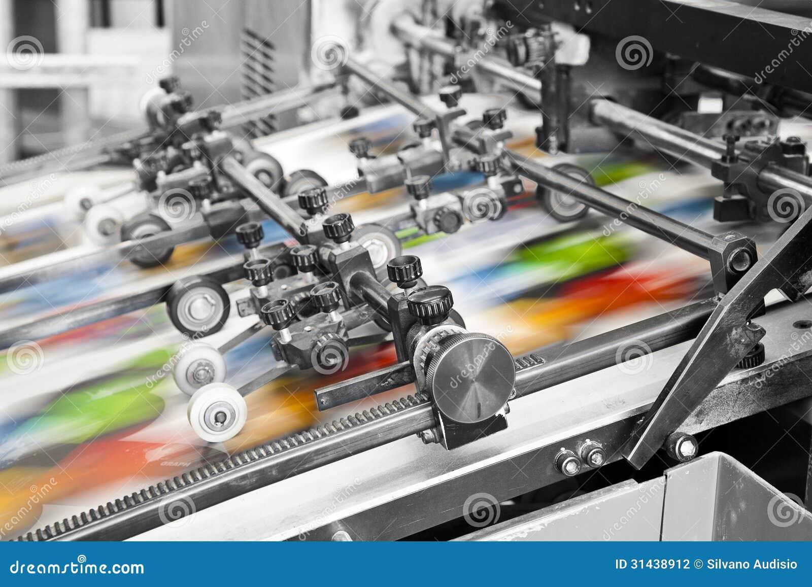 Μηχανή τυπωμένων υλών