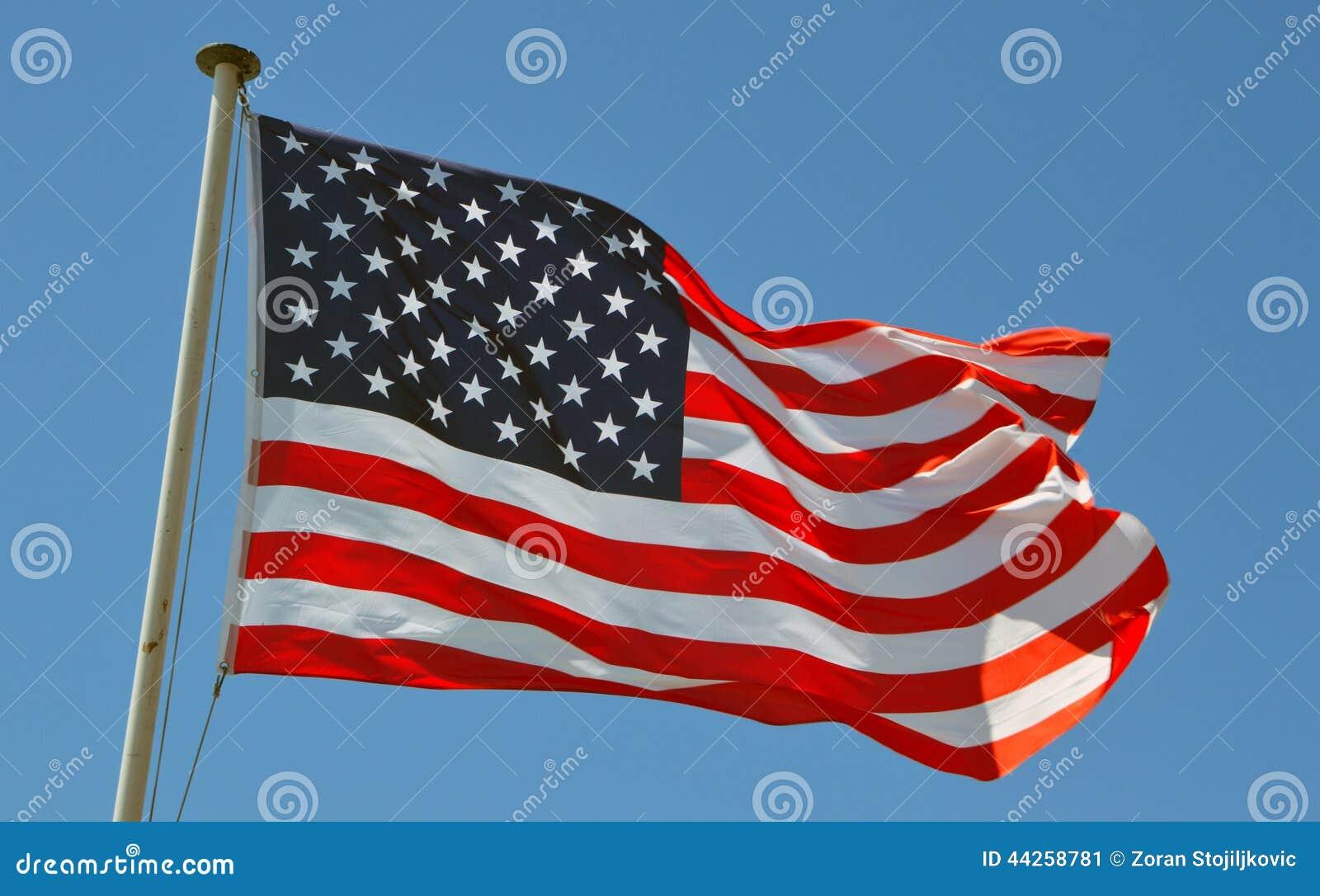 Μια ΑΜΕΡΙΚΑΝΙΚΗ σημαία