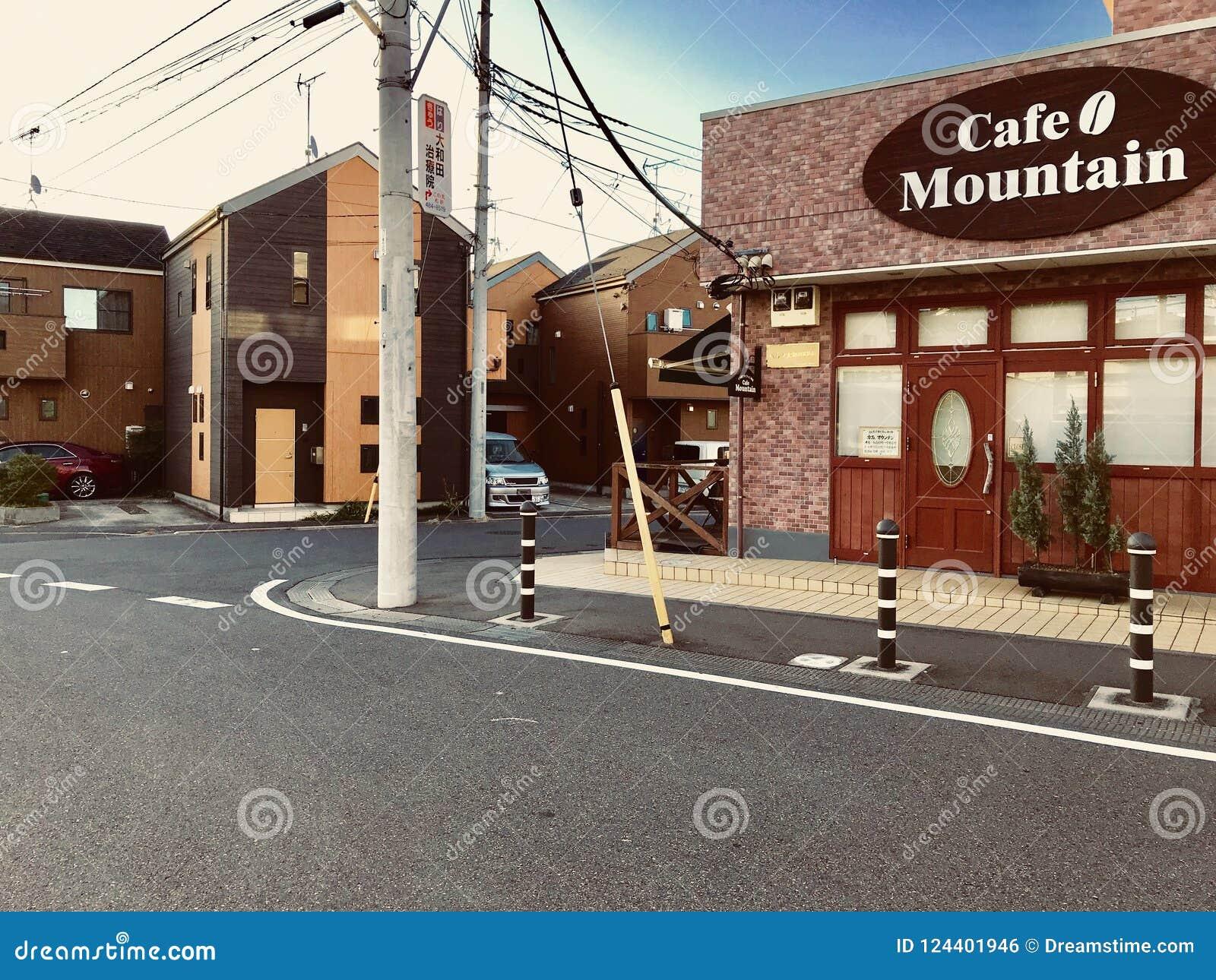 Μια καφετερία κοντά σε έναν σταθμό στην ιαπωνική επαρχία