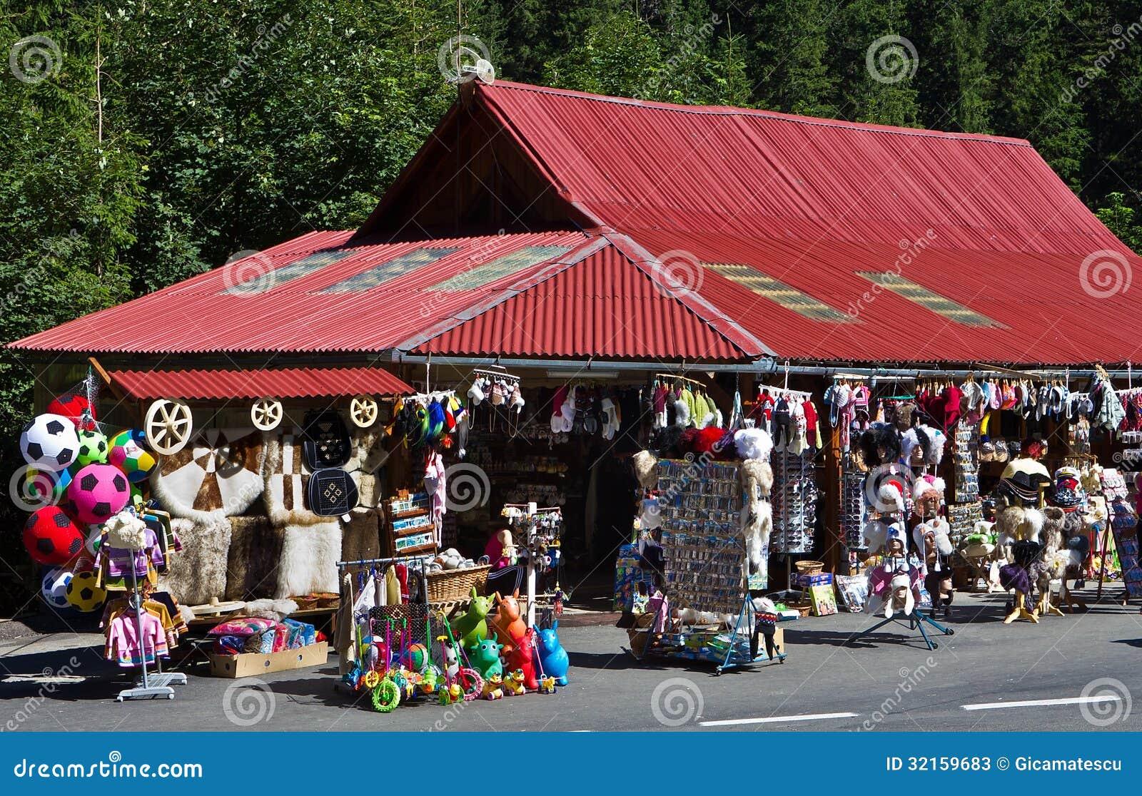 Μικρός ένας bazaar
