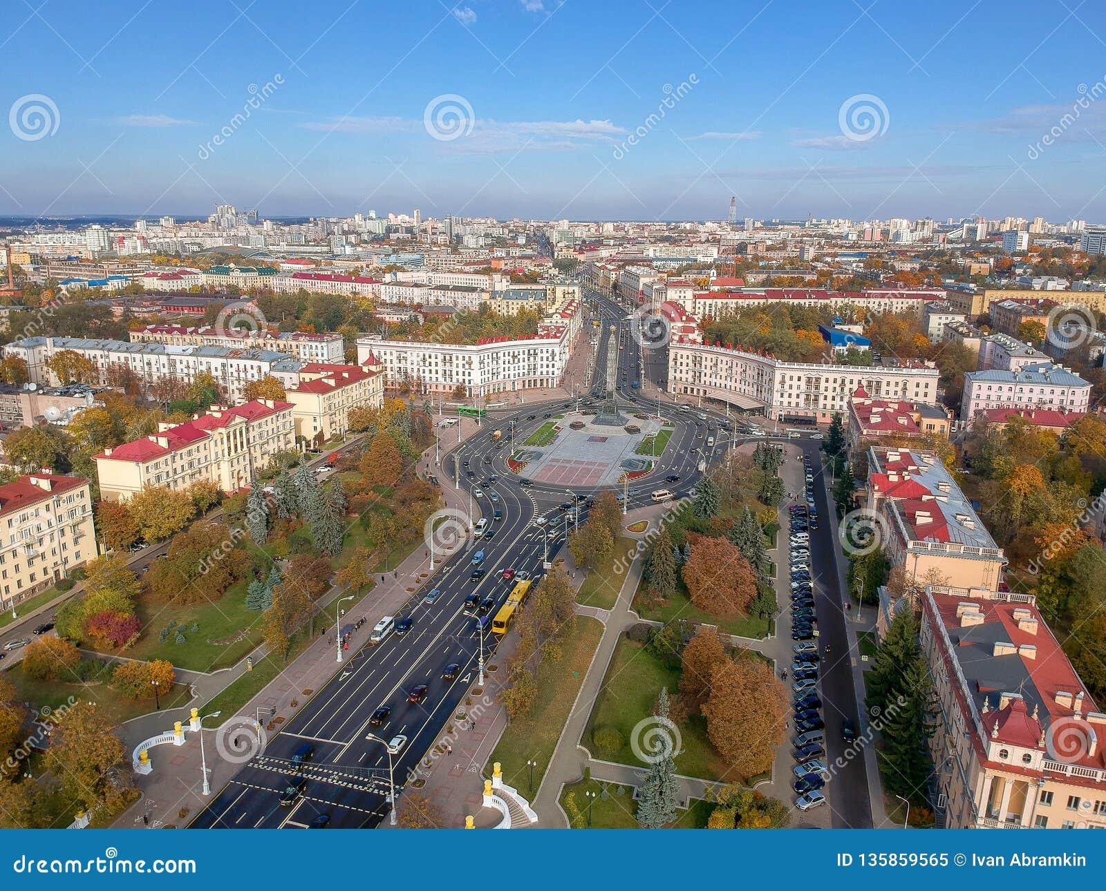 Μινσκ, Λευκορωσία