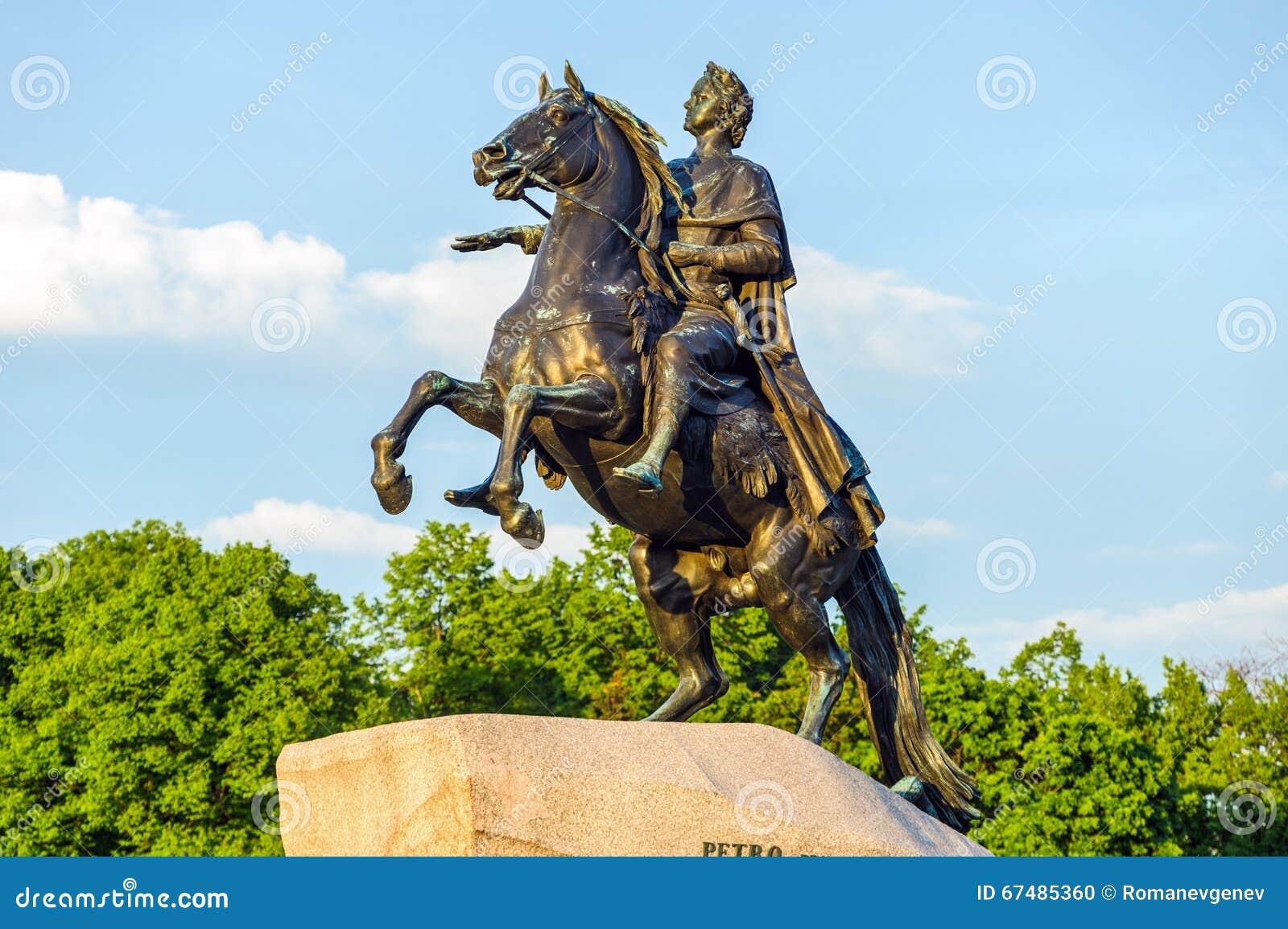 Μνημείο του Μέγας Πέτρου (ιππέας χαλκού)