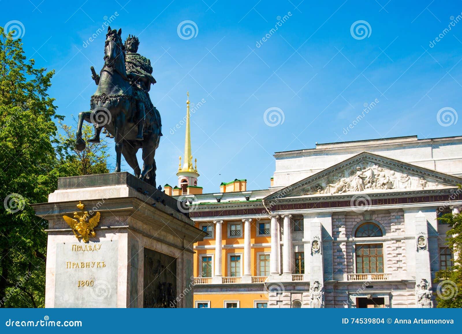 Μνημείο του Μέγας Πέτρου κοντά σε Mikhailovsky Castle, Αγία Πετρούπολη, Ρωσία