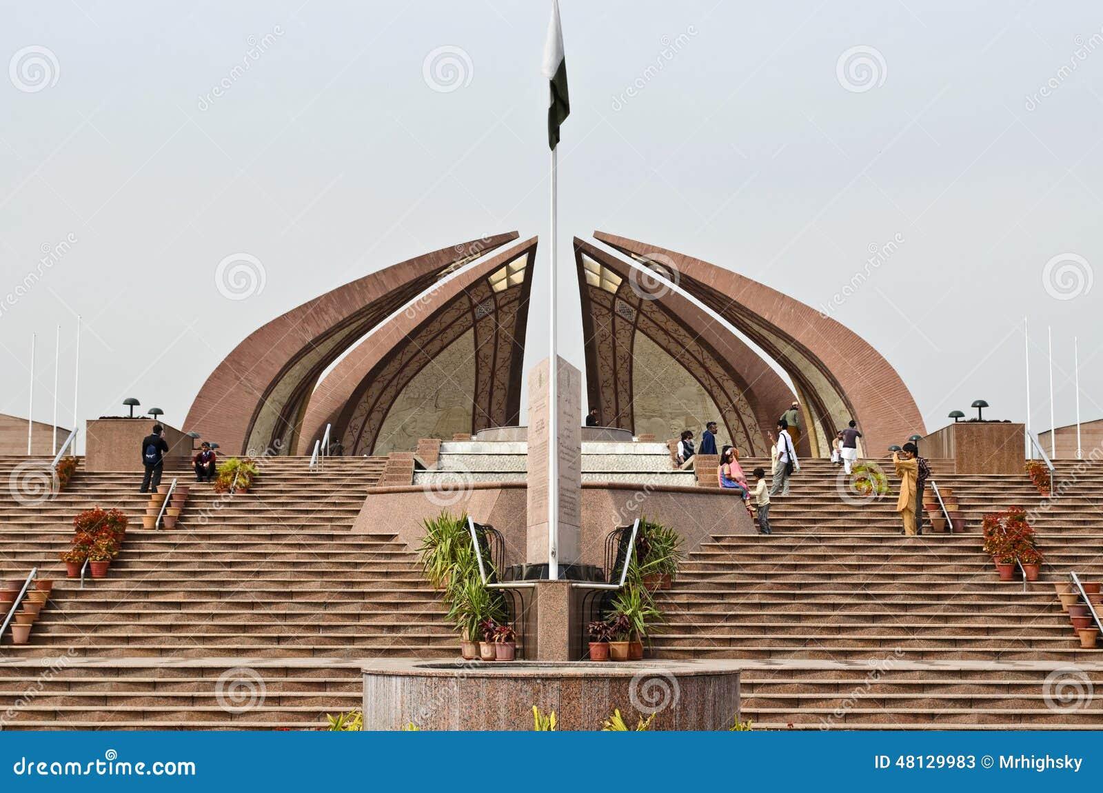 Μνημείο του Πακιστάν