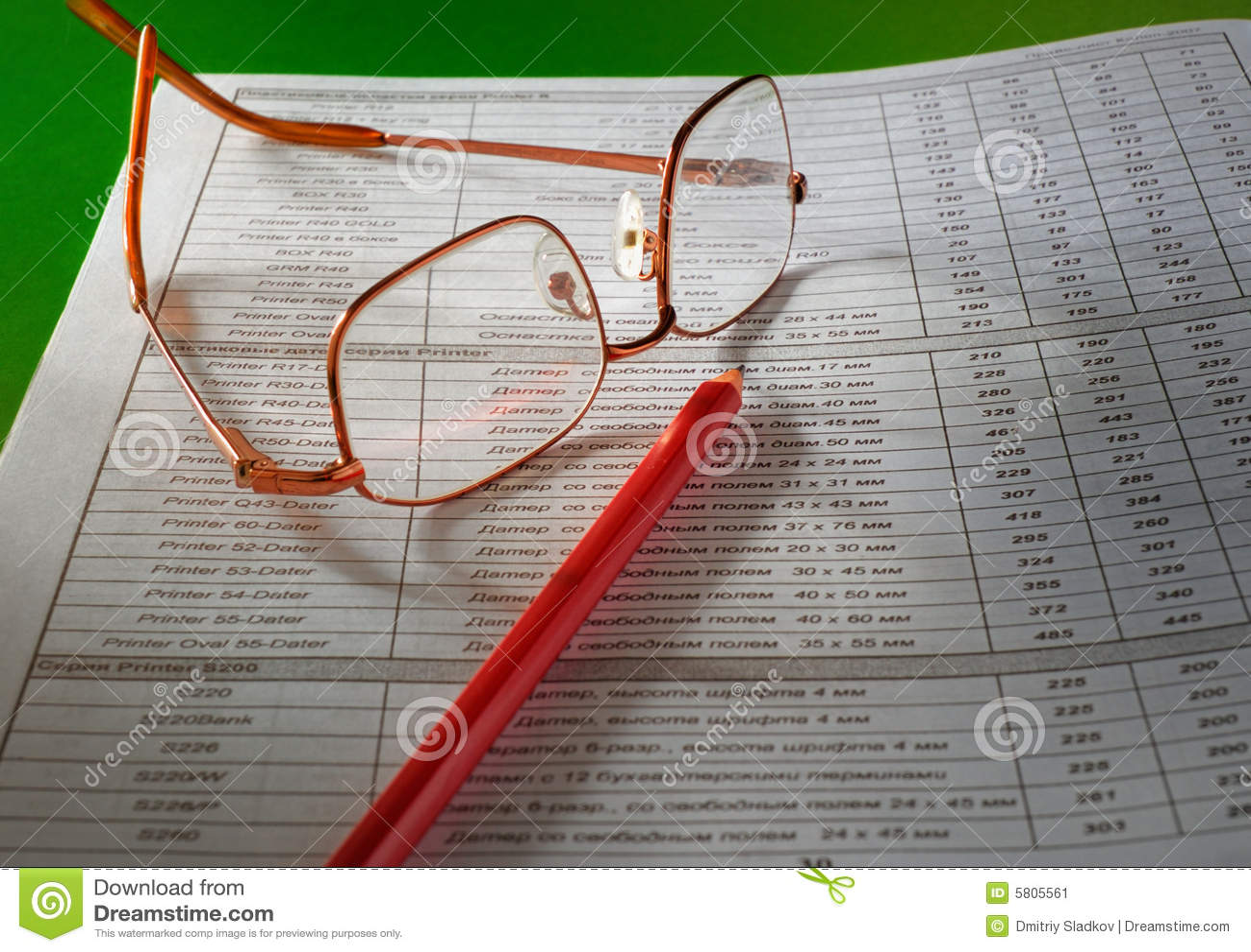 μολύβι γυαλιών εγγράφων