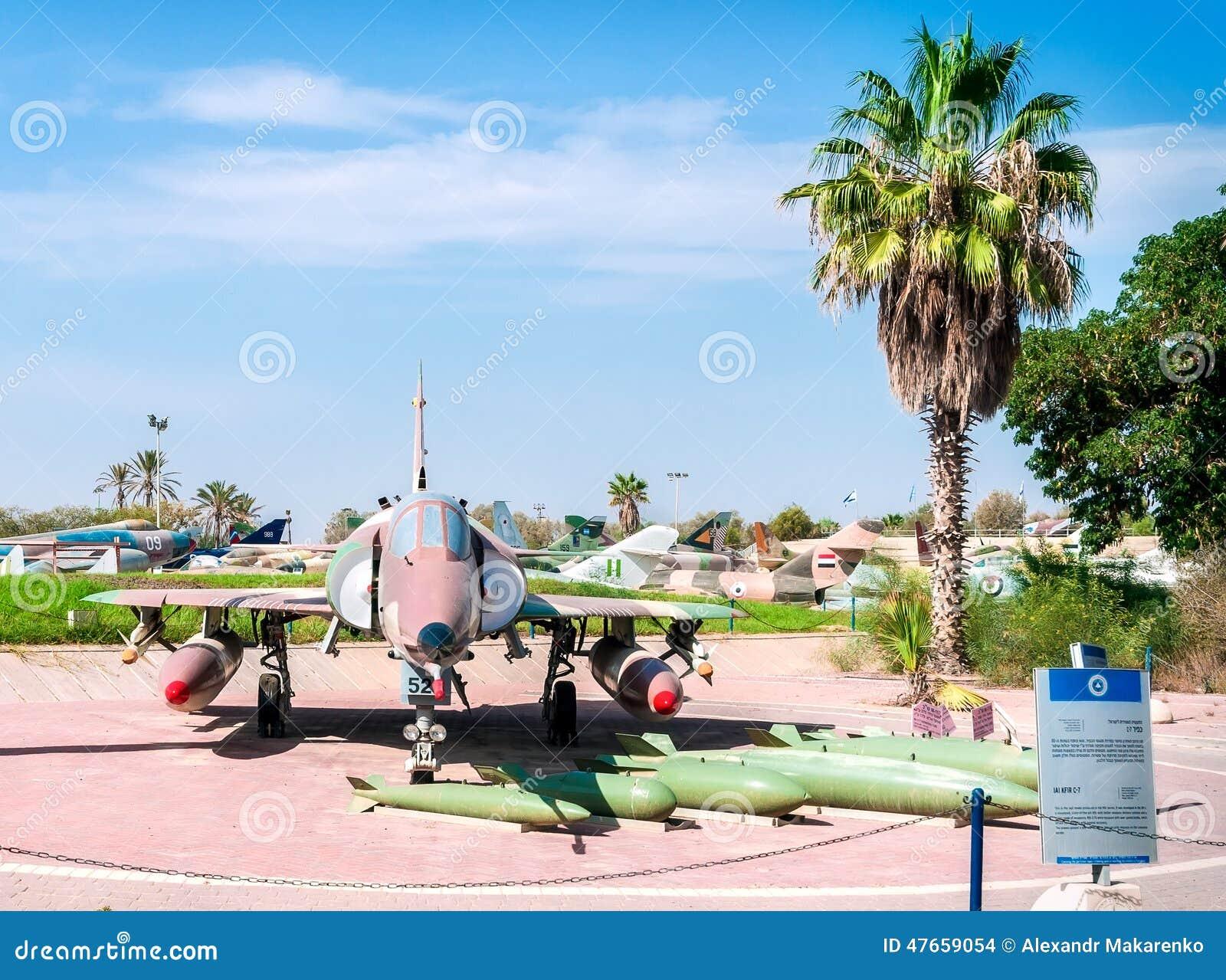 Μουσείο αεροπορίας σε μπύρα-Sheva Ισραήλ