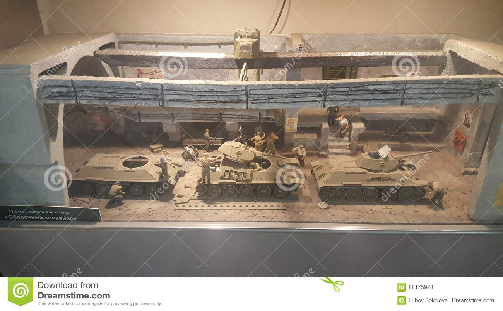 Μουσείο δεξαμενών