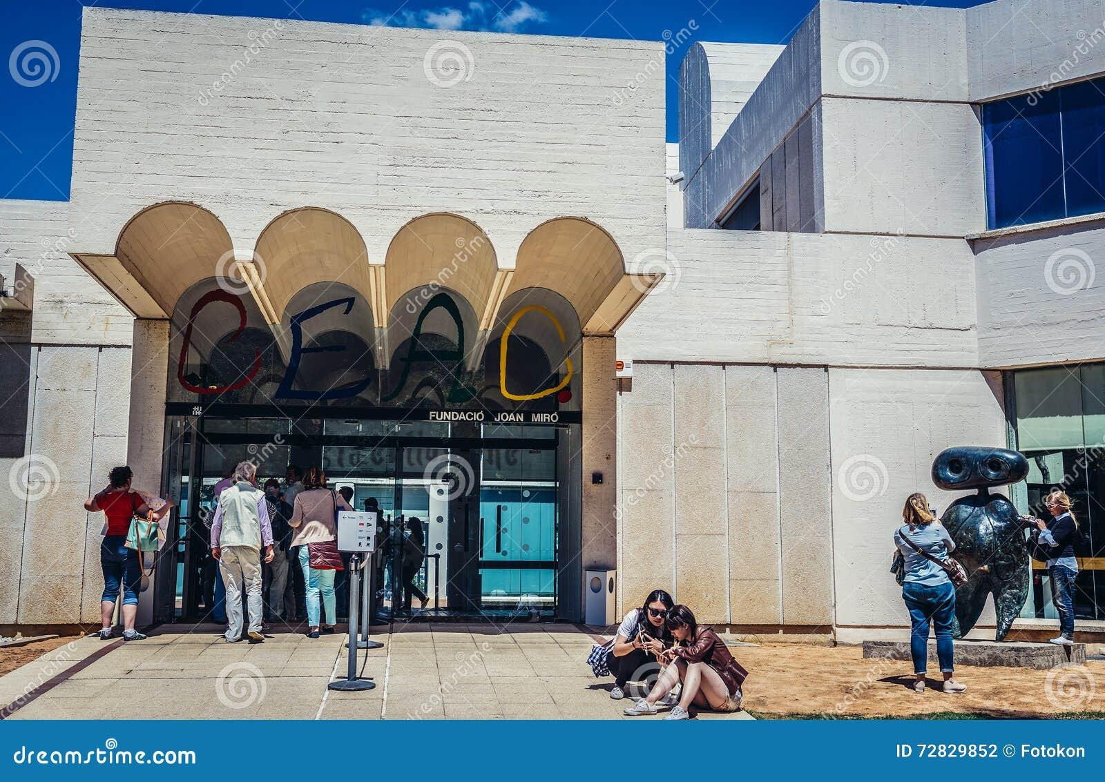 Μουσείο στη Βαρκελώνη